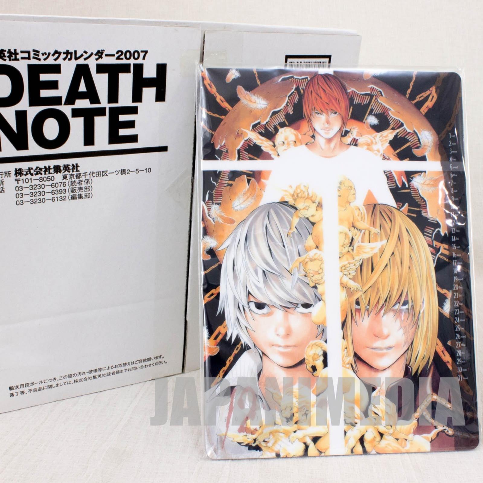 Death Note Plastic Card Calendar 2007 JAPAN ANIME MANGA SHONEN JUMP