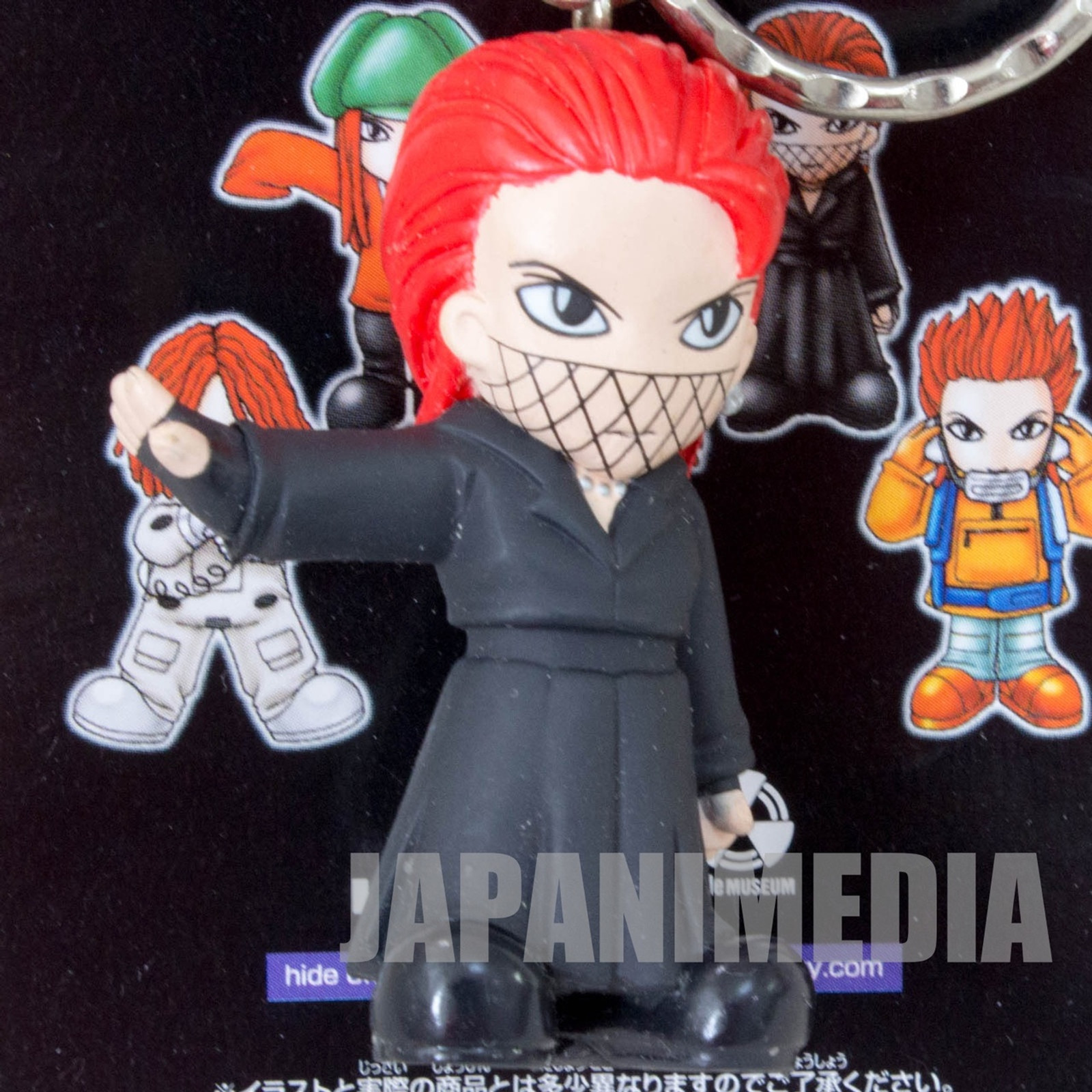 hide X-Japan Masked Ver. Figure Key Chain Banpresto J-Rock Visual Kei JAPAN