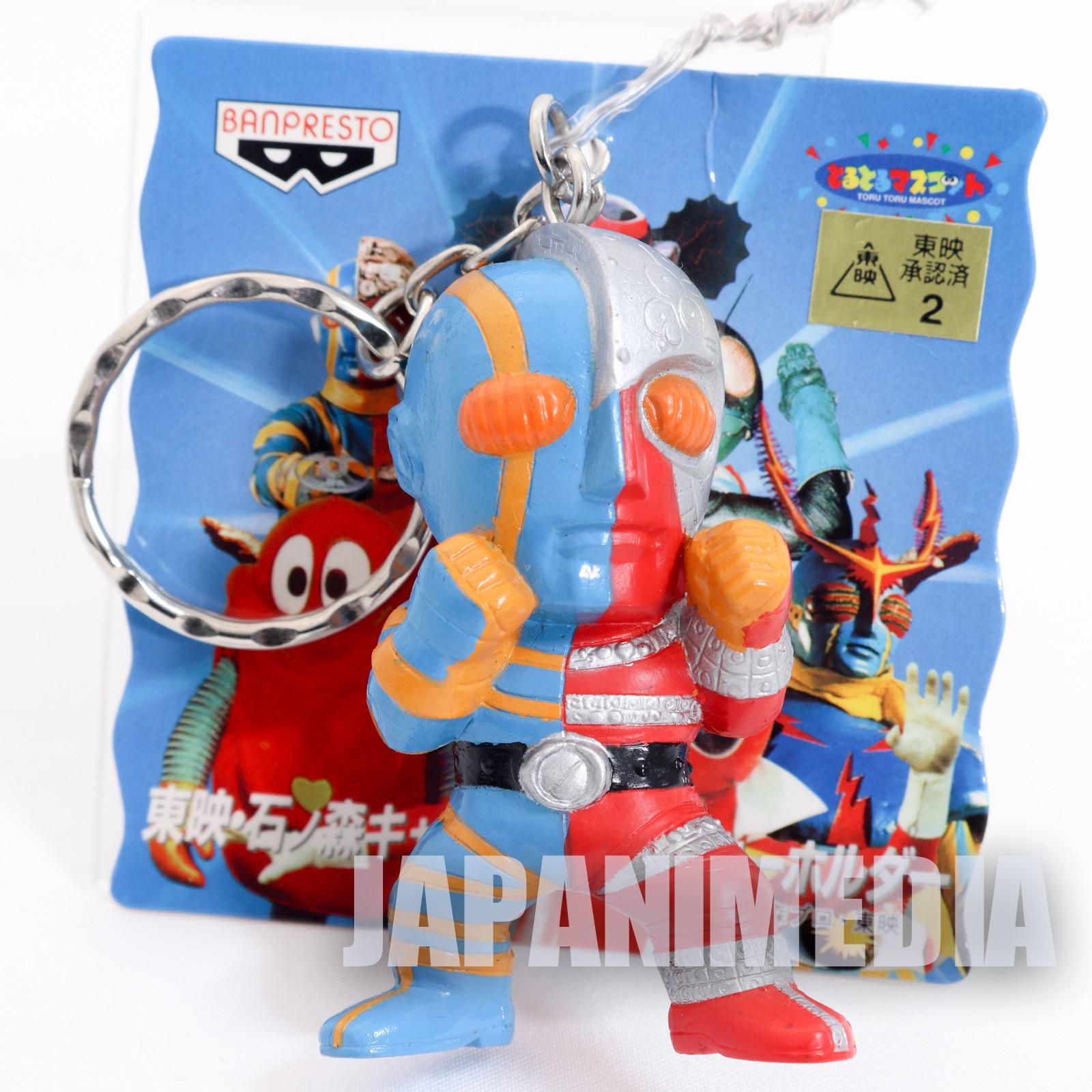Kikaider Figure Key Chain Banpresto Ishinomori Shotaro JAPAN ANIME TOKUSATSU