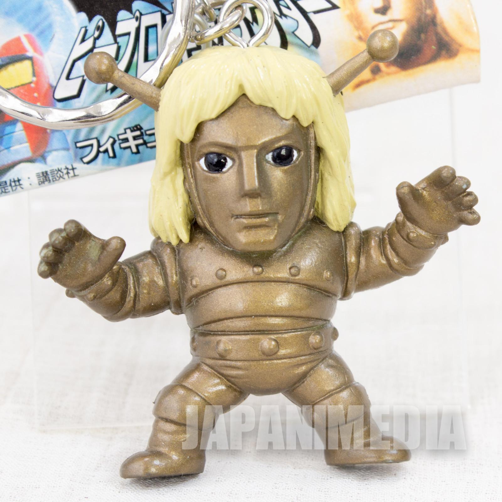 Space Giants Ambassador Magma Figure Key Chain JAPAN ANIME MANGA TOKUSATSU