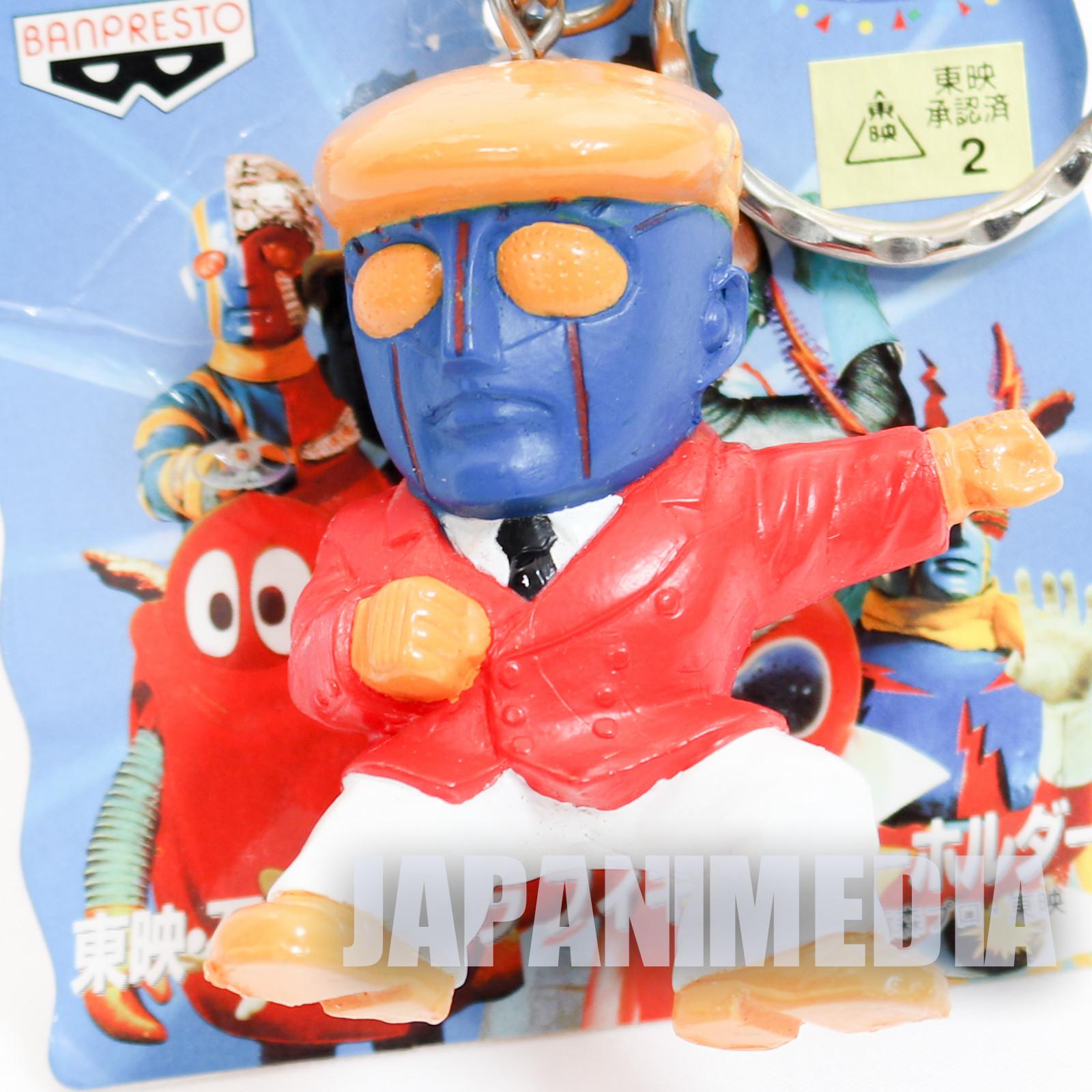 Robot Keiji Cop K Toei Hero Figure Key Chain JAPAN ANIME TOKUSATSU