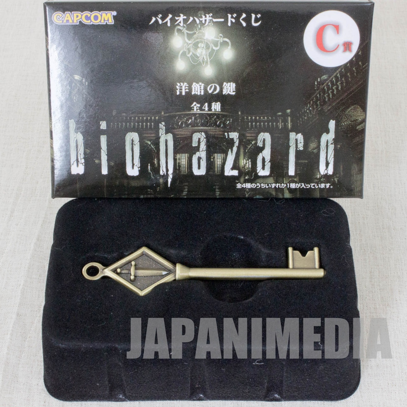 RESIDENT EVIL Biohazard Mansion Key Sword Capcom Kuji JAPAN GAME