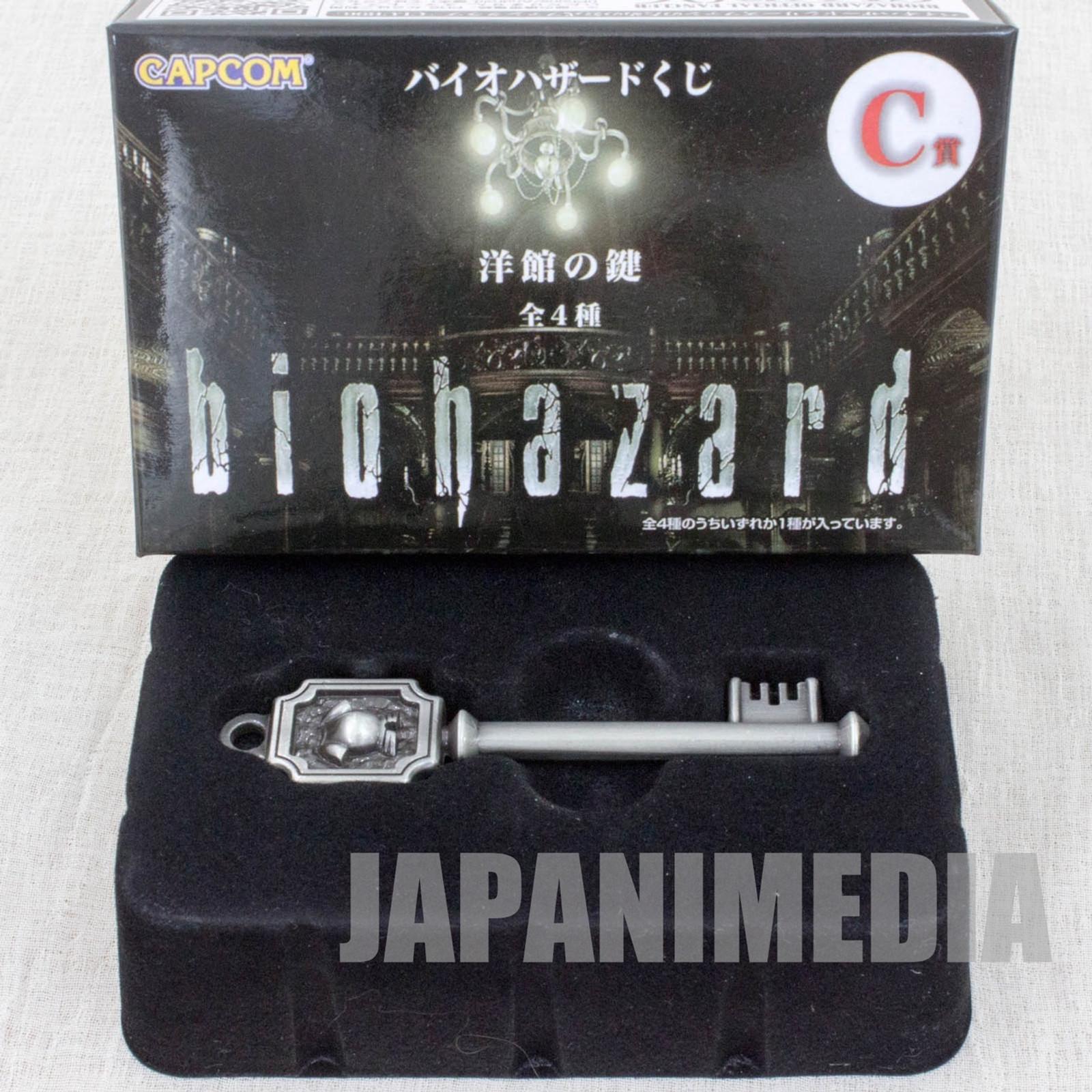 RESIDENT EVIL Biohazard Mansion Key Armor Capcom Kuji JAPAN GAME