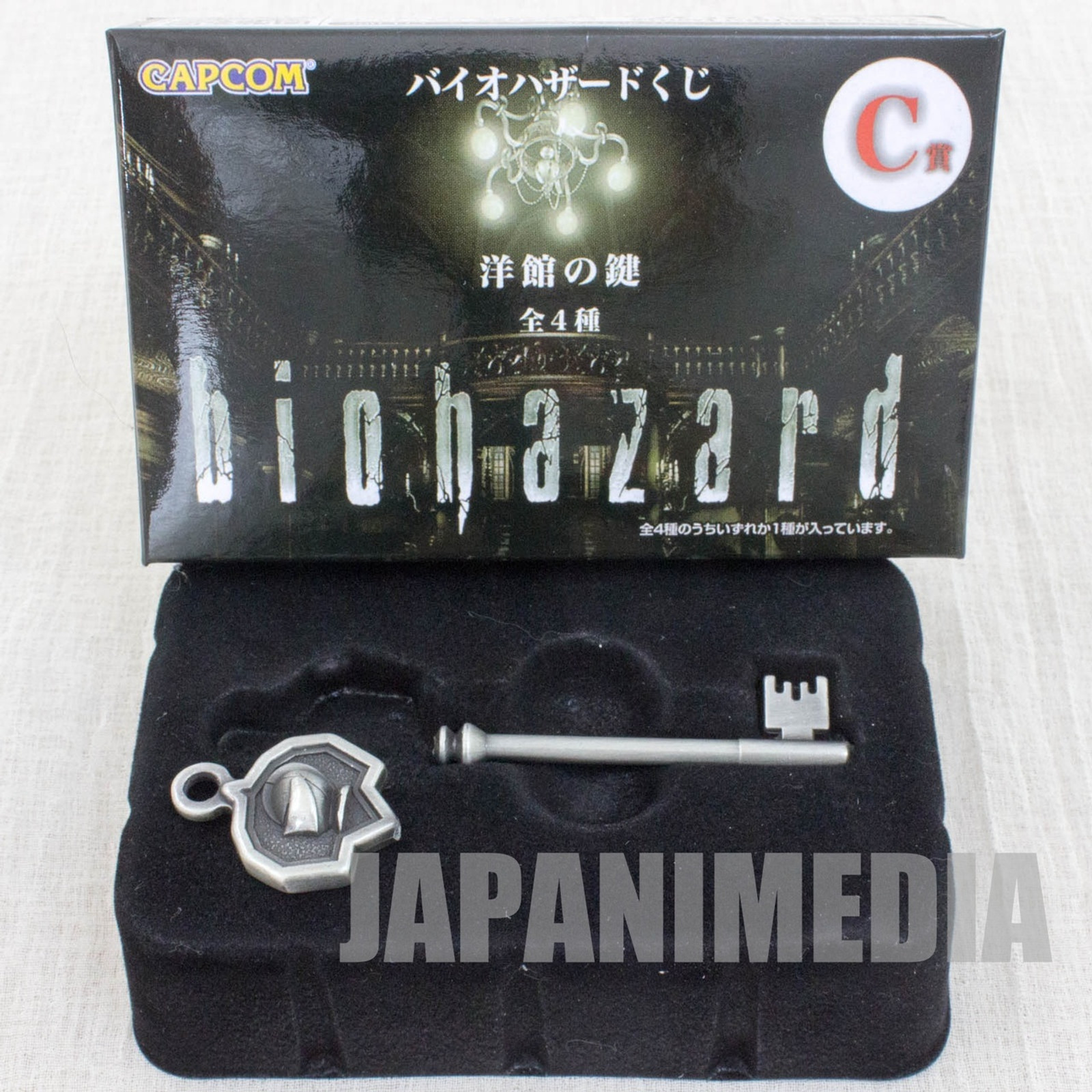[JUNK ITEM] RESIDENT EVIL Biohazard Mansion Key Helmet Capcom Kuji JAPAN GAME