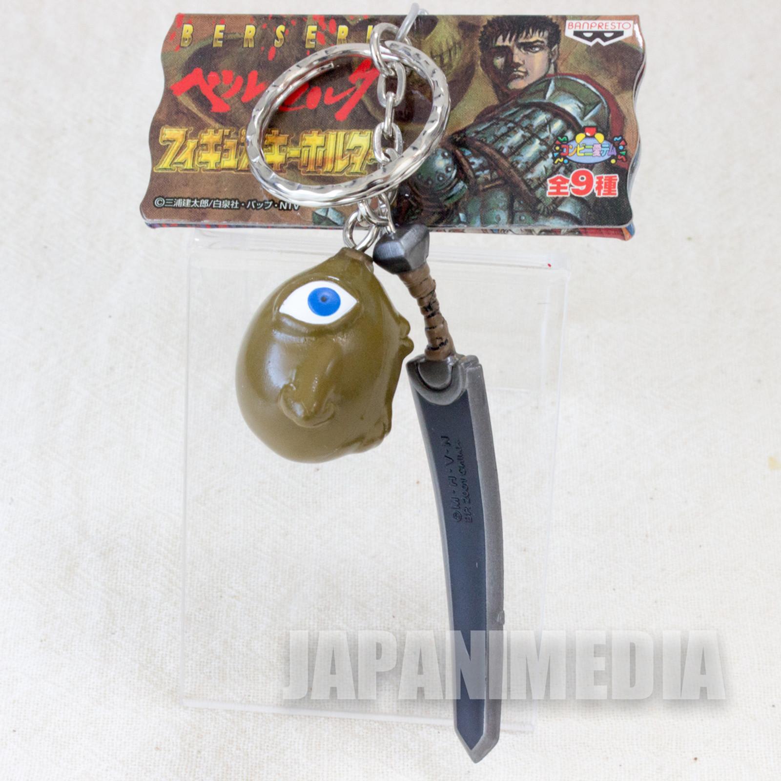Berserk Brown Beherit & Guts Sword Mini Figure Key Chain Banpresto JAPAN ANIME