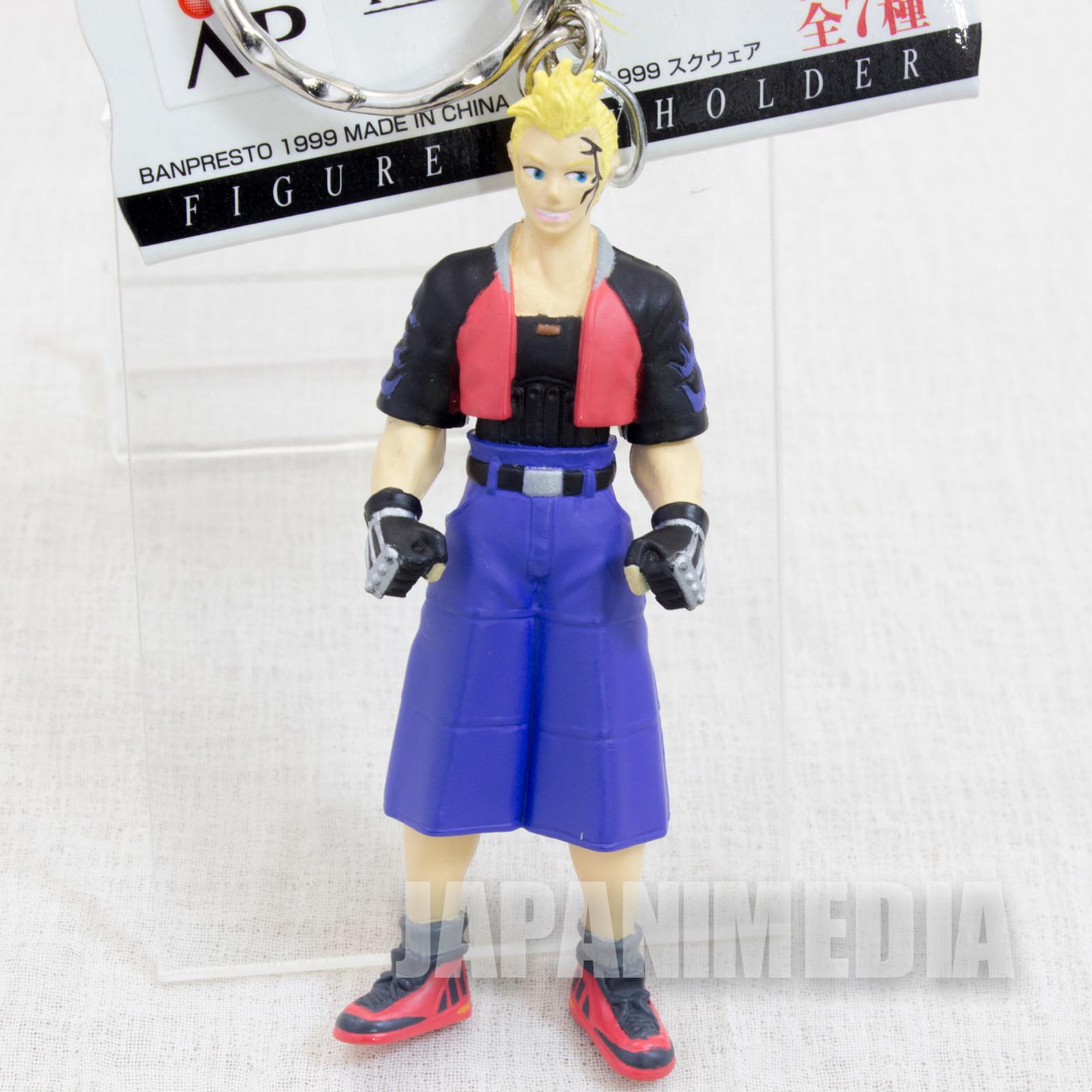 Final Fantasy VIII 8 Zell Dincht Figure Key Chain Banpresto JAPAN SUARE ENIX