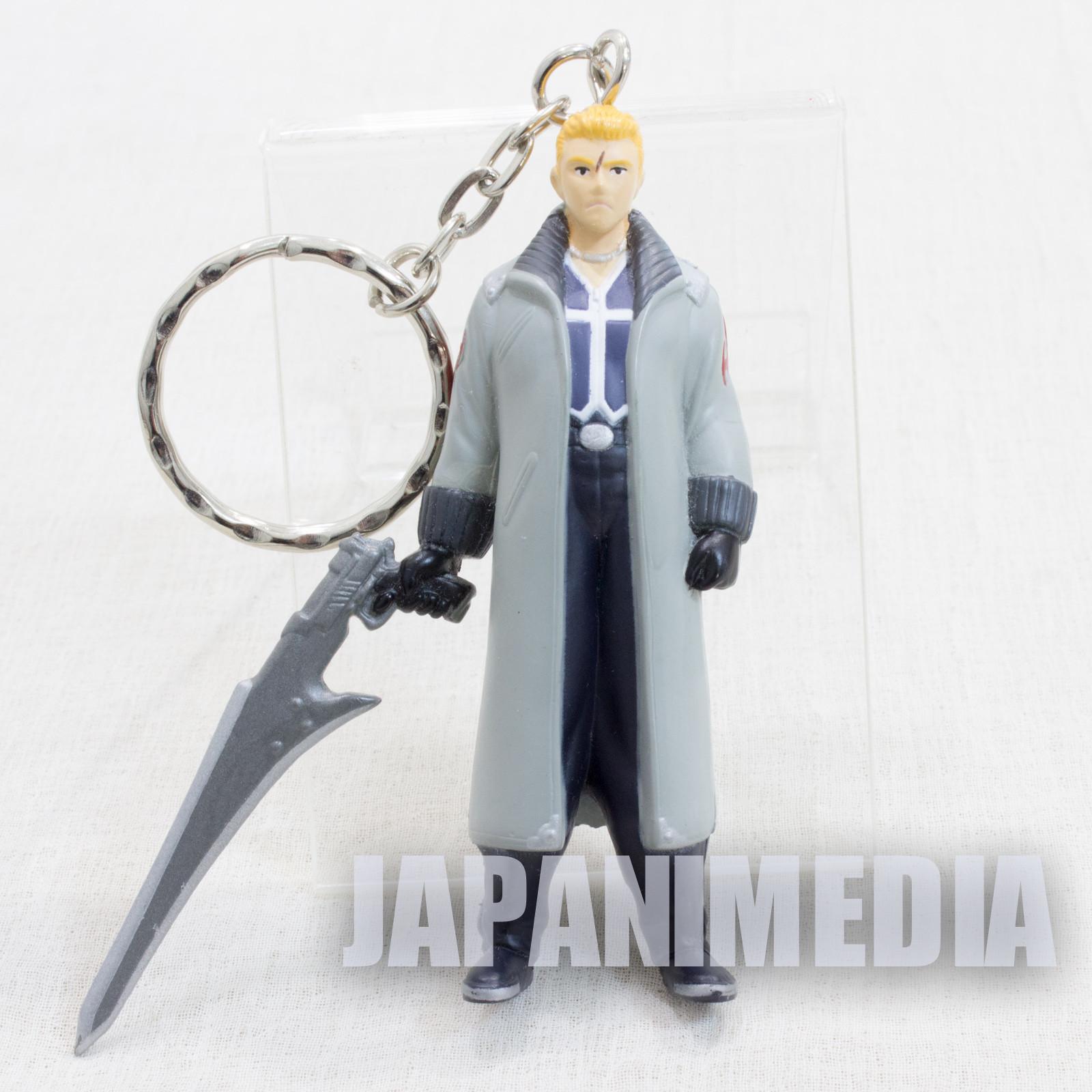 Final Fantasy VIII 8 Seifer Almasy Figure Key Chain Banpresto JAPAN SUARE ENIX