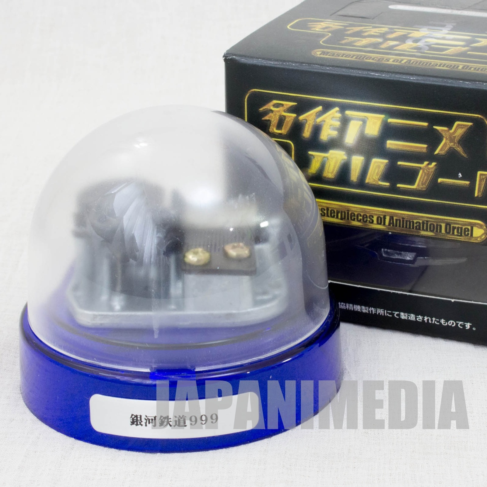 RARE! Galaxy Express 999 Music Box TV Opening Theme Song JAPAN ANIME MANGA