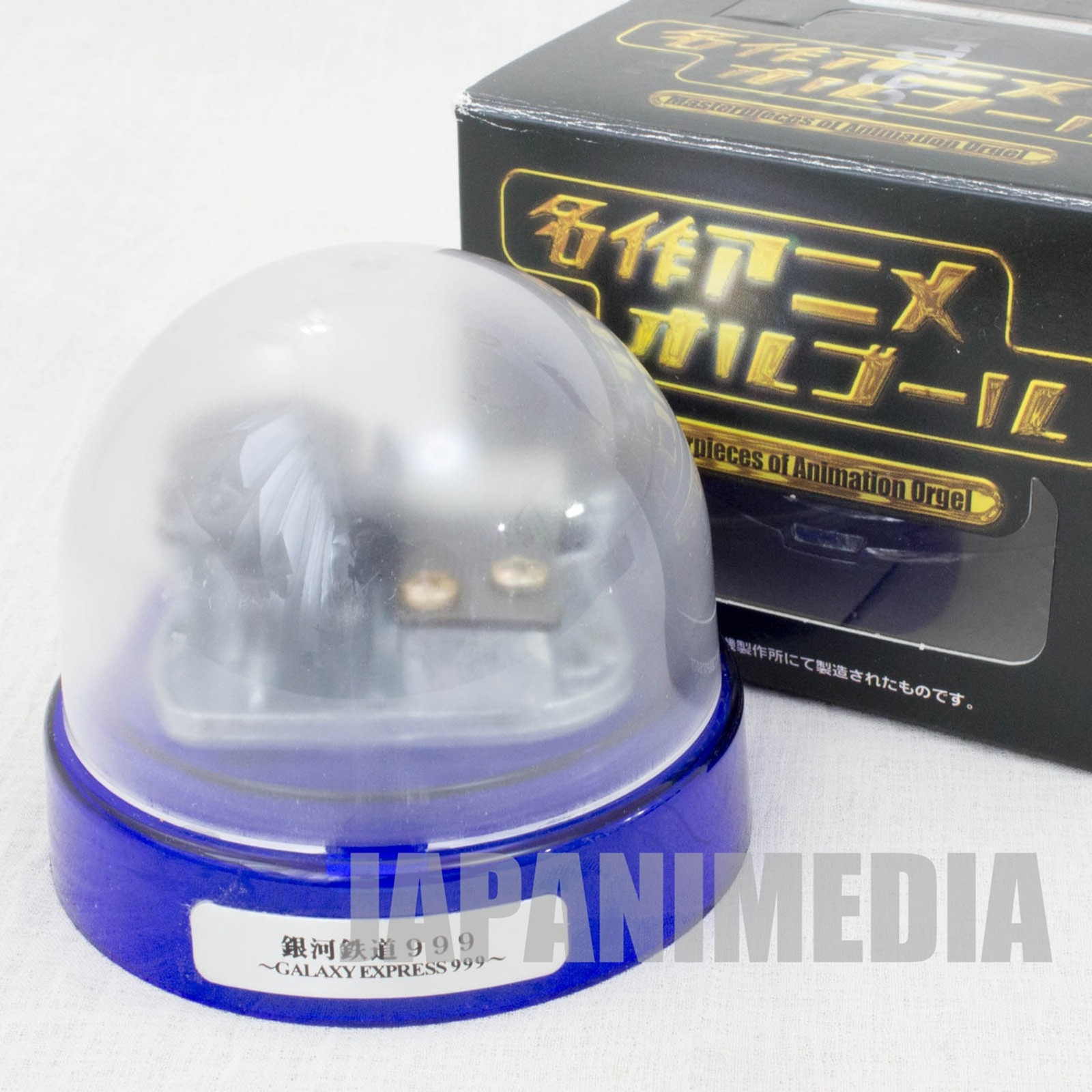 RARE! Galaxy Express 999 Music Box Movie Theme Song Godiedo JAPAN ANIME MANGA