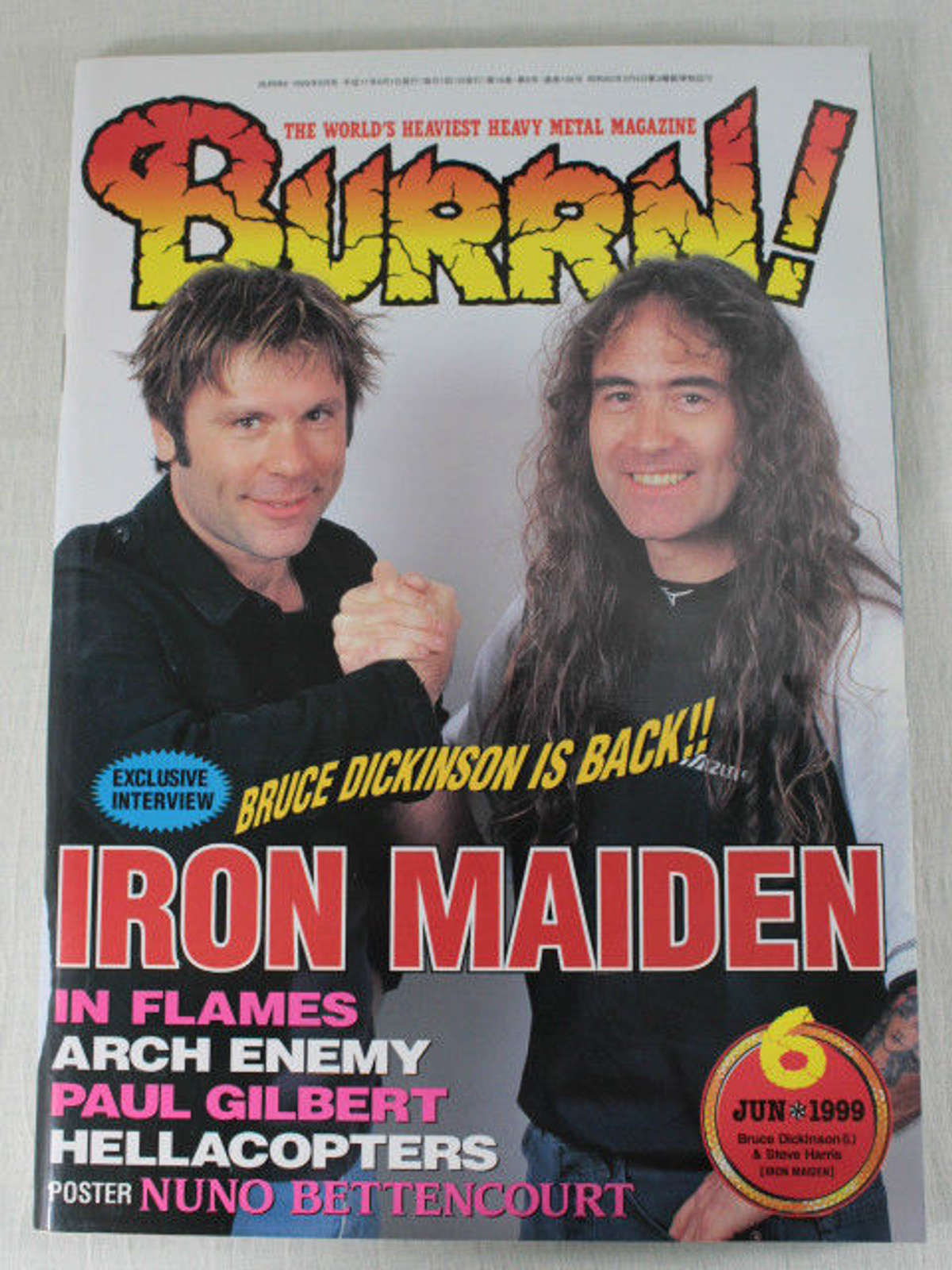 1999/06 BURRN! Japan Rock Magazine IRON MAIDEN/IN FLAMES/S.O.D./ARCH ENEMY/