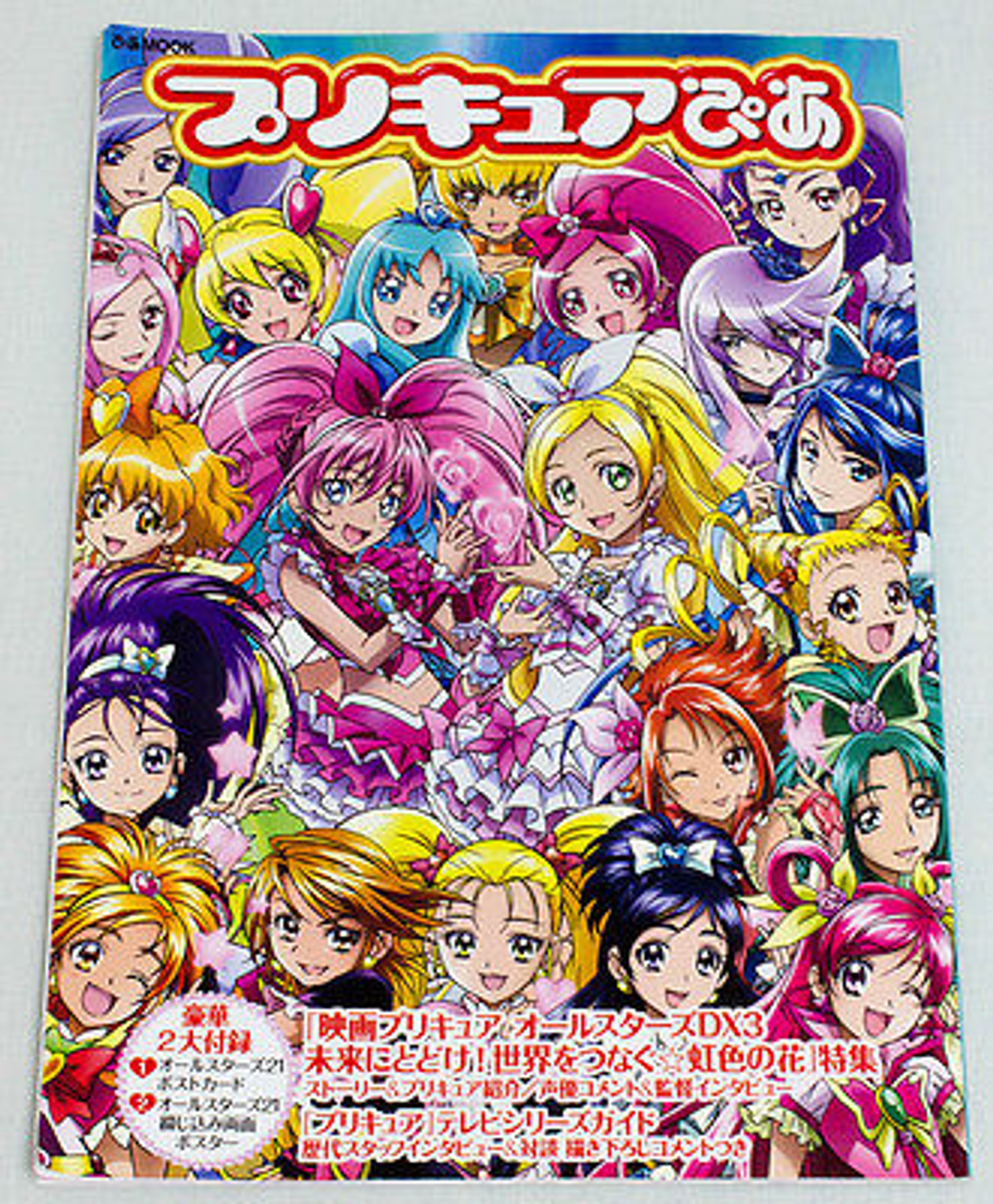 Pretty Cure Precure Pia All stars DX3 Guide Book JAPAN ANIME