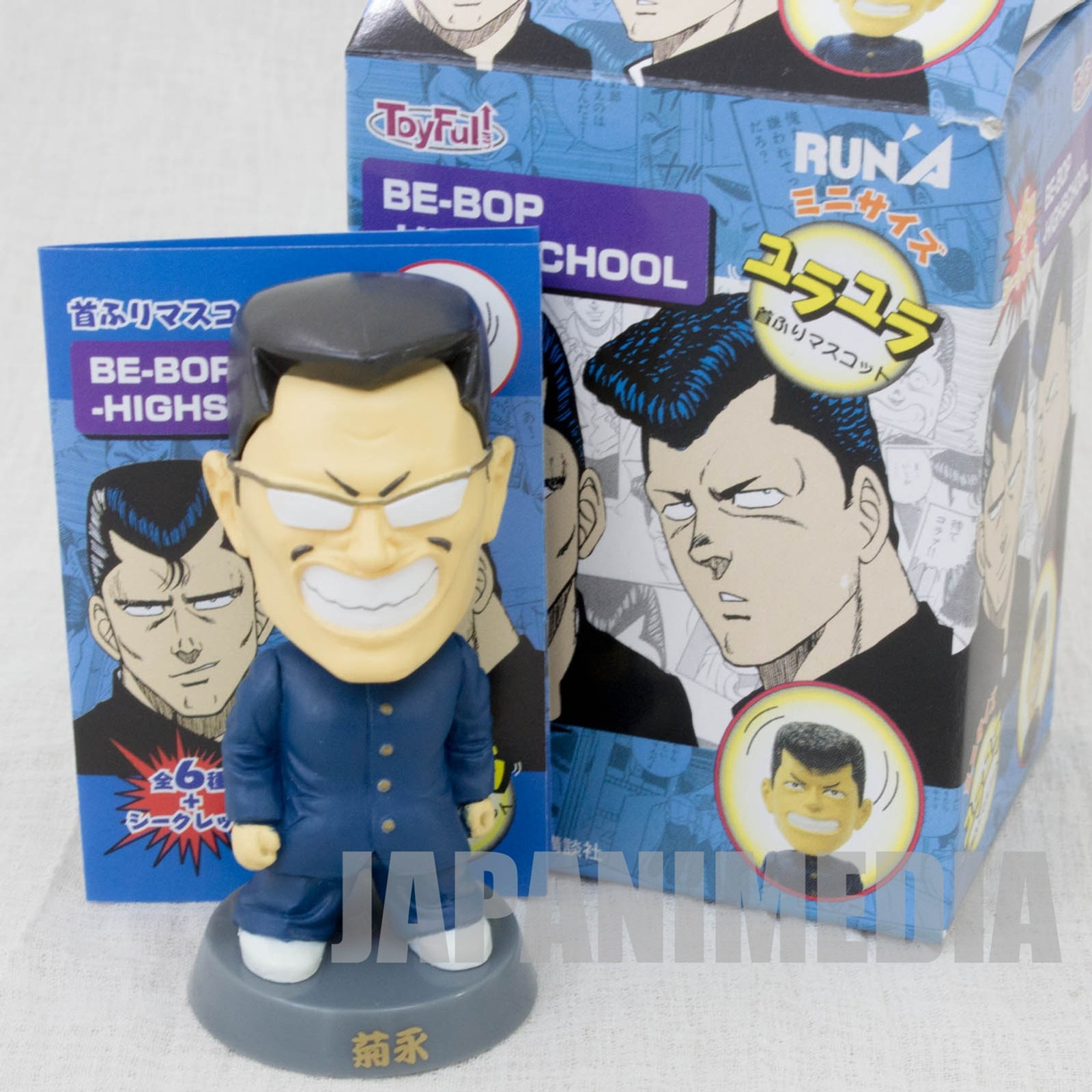 Be-Bop High School Kikunaga Bobble Head Figure Toyfull JAPAN MANGA BE BOP