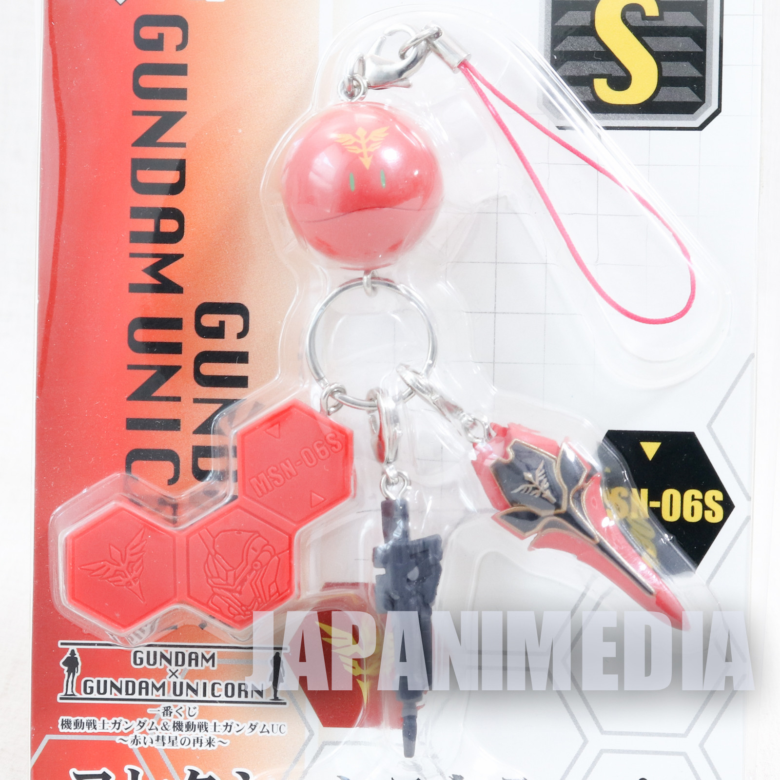 Gundam Mascot Robot Haro + Beam Rifle Sinanju ver. Figure Mobile Strap JAPAN ANIME
