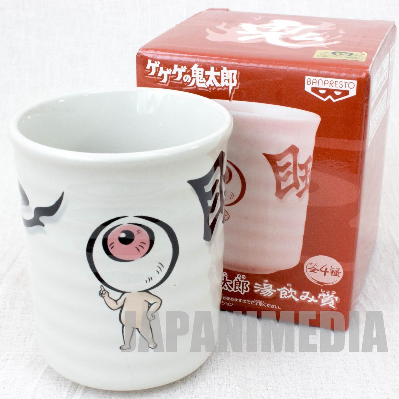 Gegege no Kitaro Medama Oyaji Japanease Tea Cup Yunomi Banpresto JAPAN ANIME