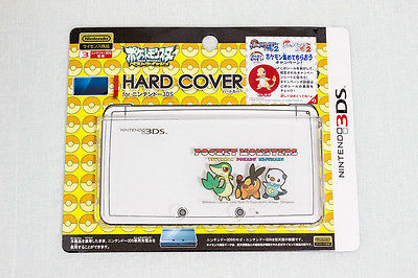 Set of 3 Pokemon 3DS Hardcover Best Wishes - Black&White&more JAPAN ANIME