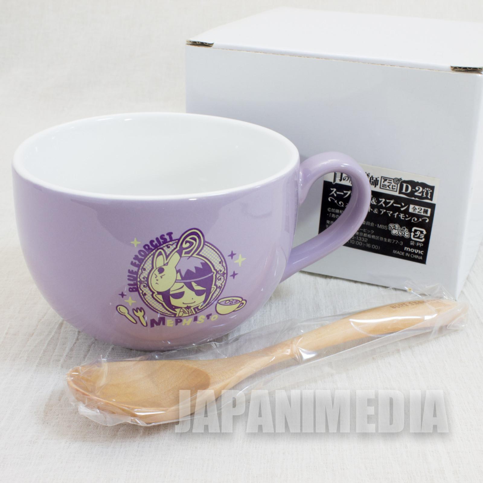 Blue Exorcist Mephisto Pheles Mug & Spoon Set JAPAN ANIME MANGA