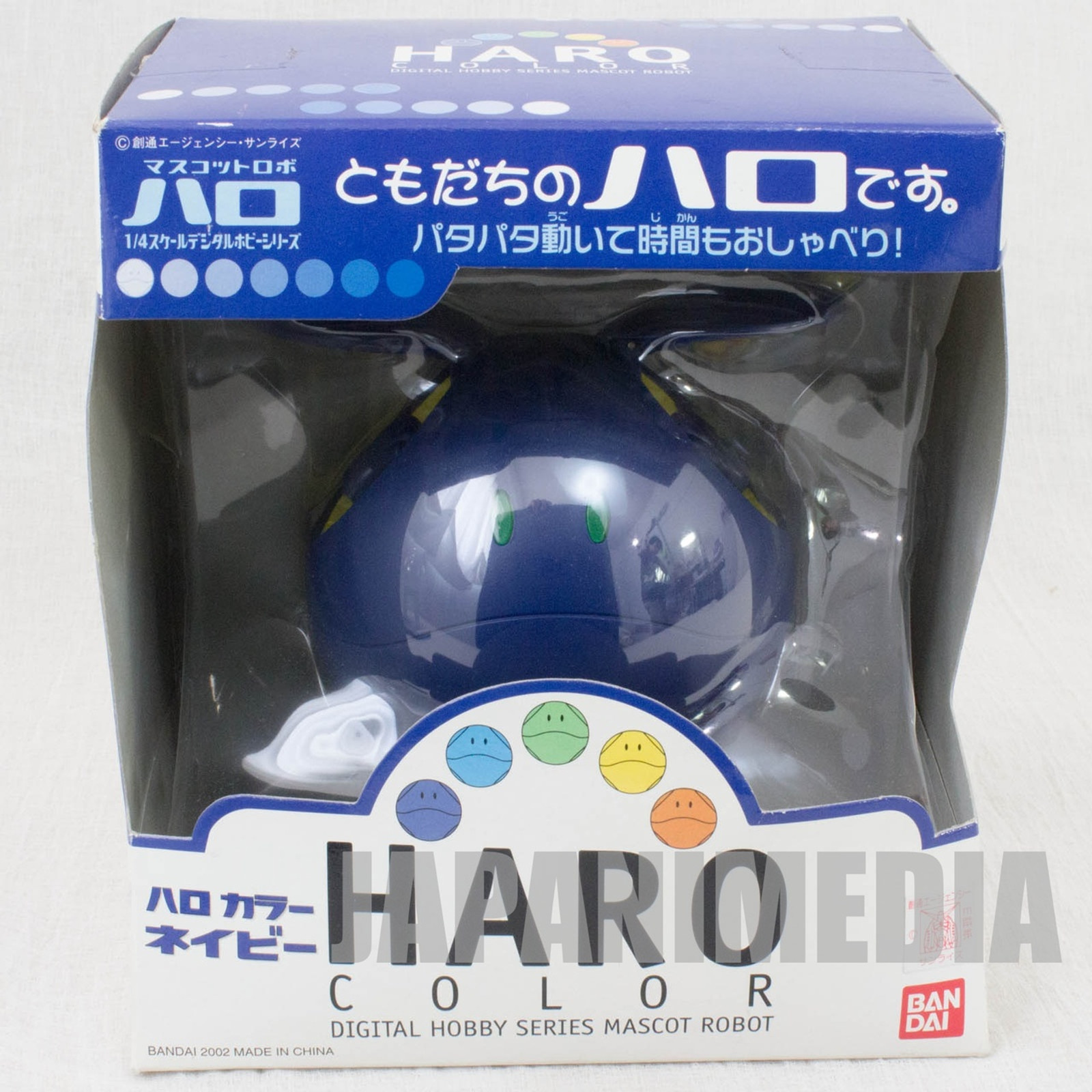 Gundam Mascot Robot HARO Talking Figure Scale 1/4 Navy Bandai JAPAN ANIME