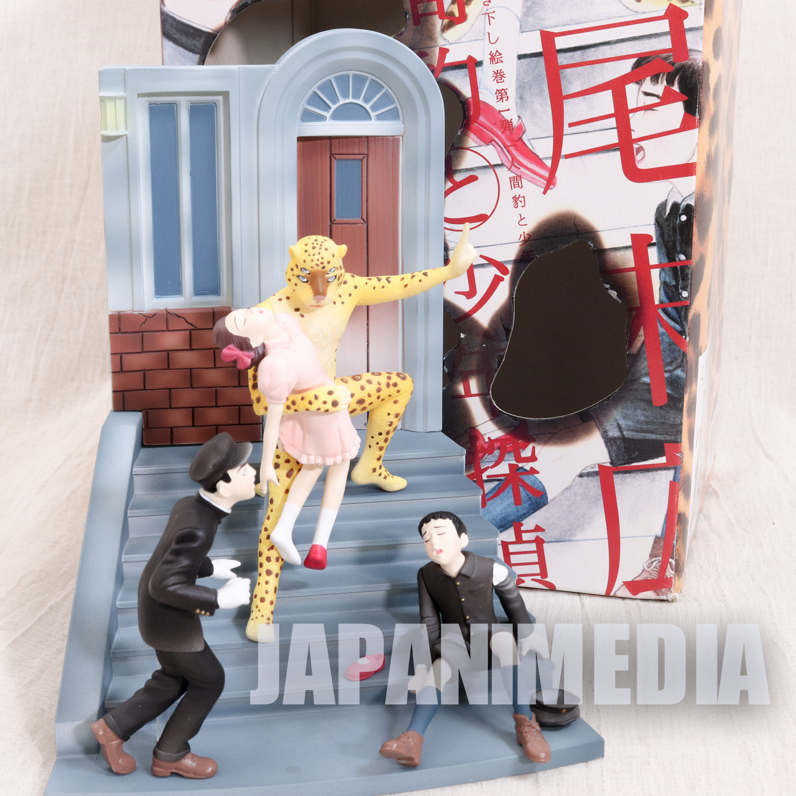 RARE Suehiro Maruo Diorama Figure The Leopard-man and the Young Detectives JAPAN
