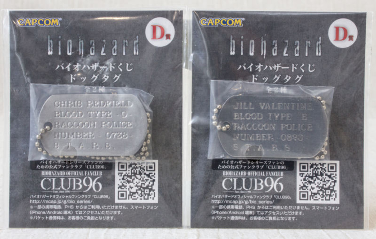 [Set of 2] RESIDENT EVIL Biohazard Dog Tag Jill Valentine & Chris Redfield Capcom JAPAN GAME