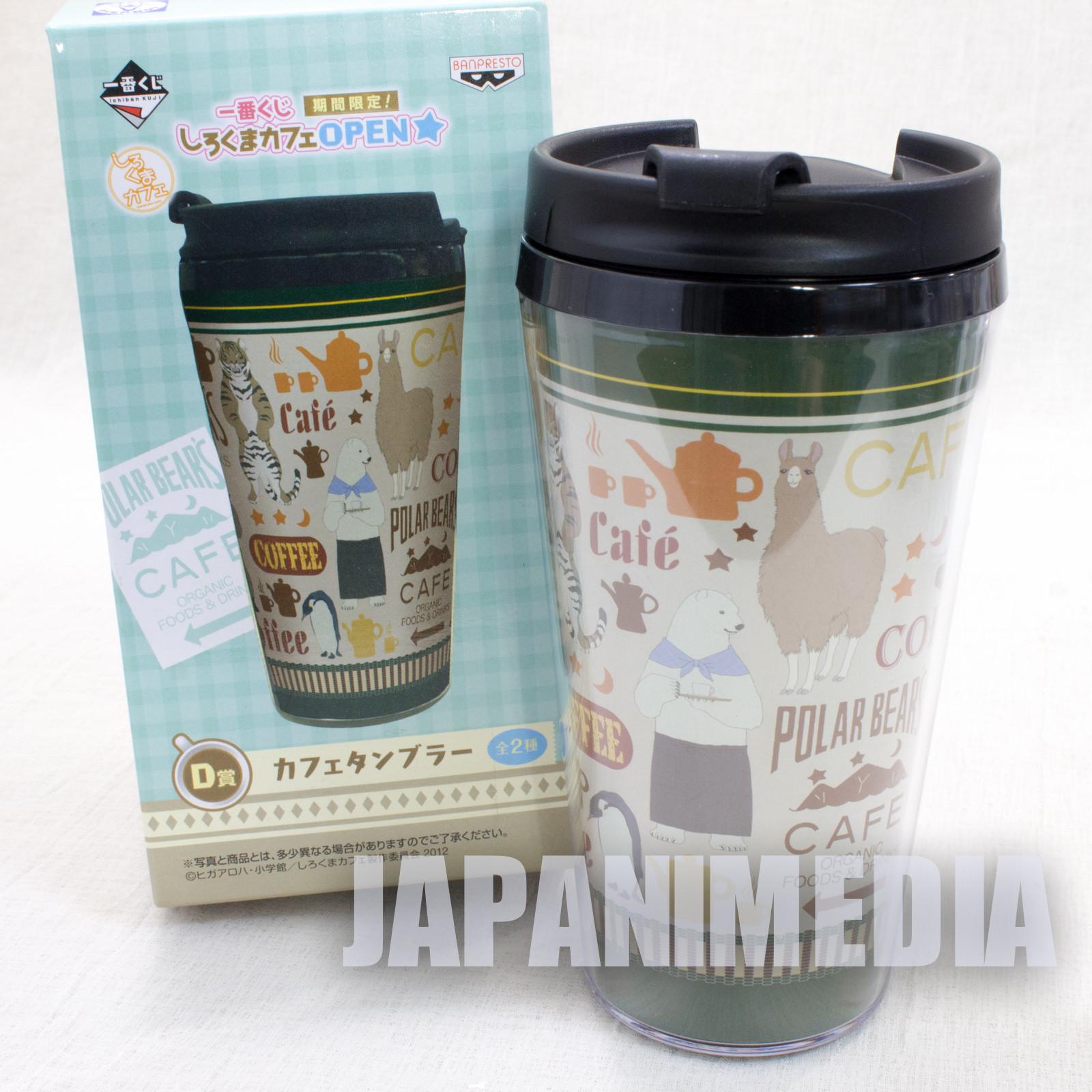 Shirokuma Cafe Tumbler 1 Ichiban Kuji JAPAN ANIME MANGA