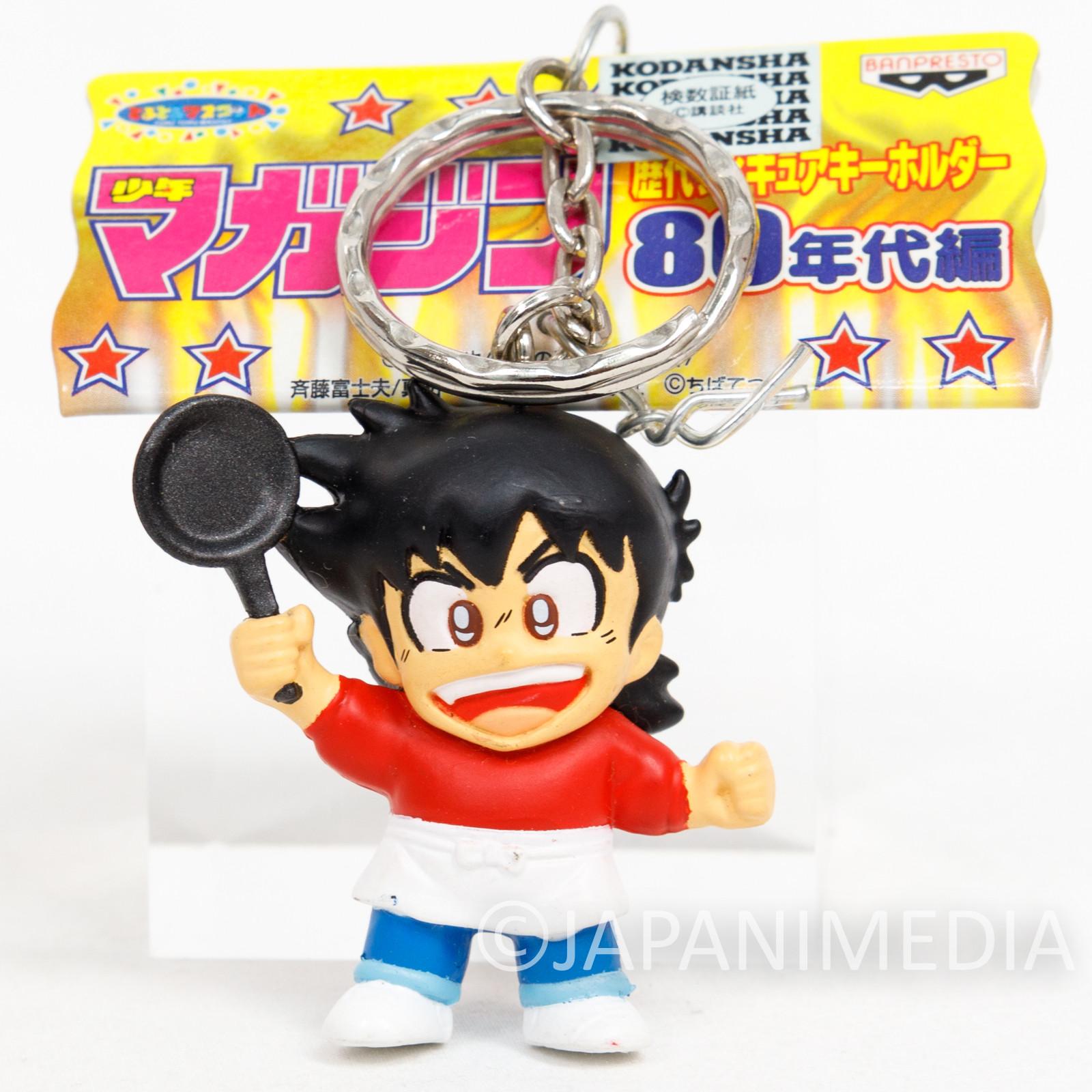 RARE! Mr. Ajikko Yoichi Ajiyoshi Mascot Figure Key Chain Shonen Magazine JAPAN ANIME