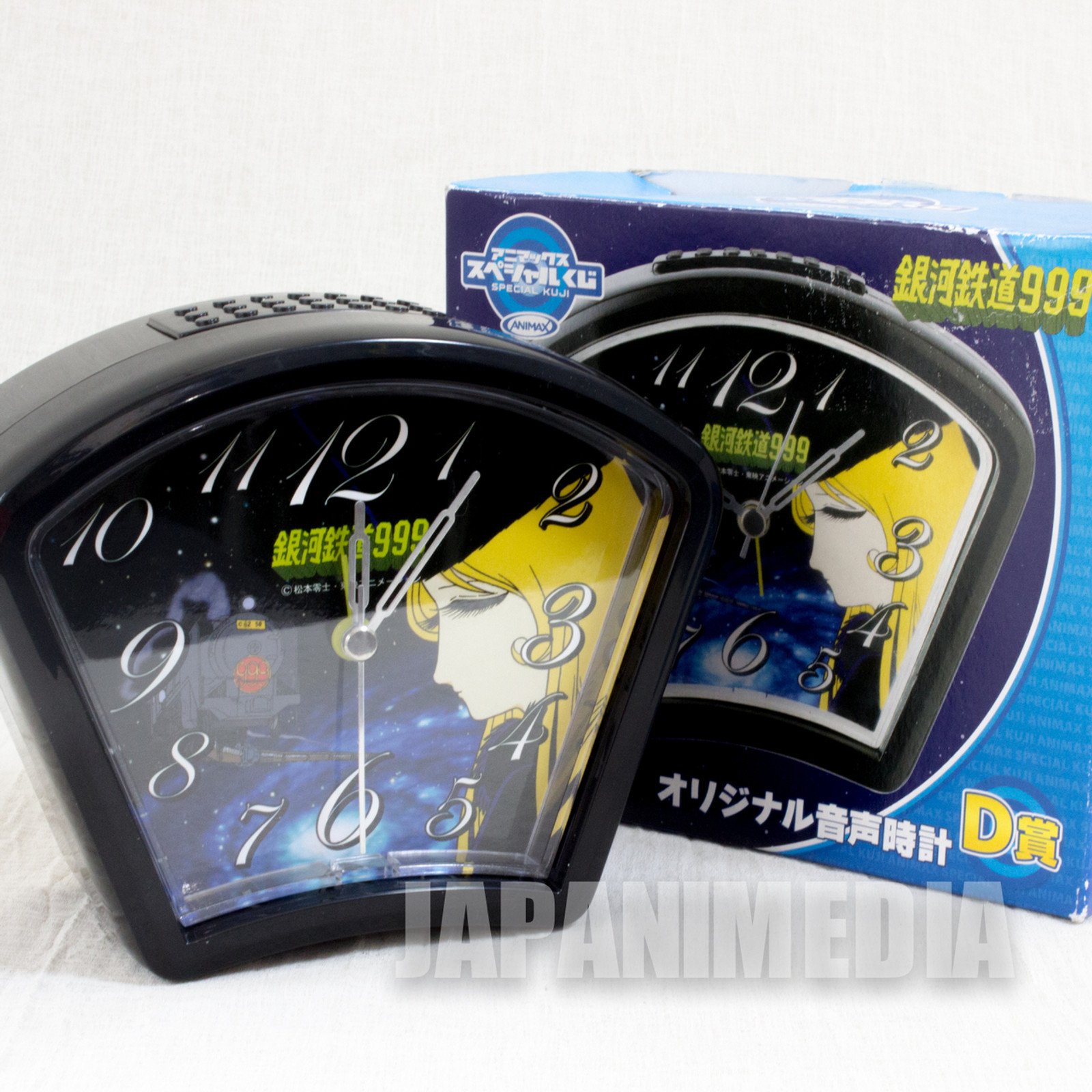 RARE!! Galaxy Express 999 Maetel Legend Voice Alarm Clock Animax JAPAN ANIME