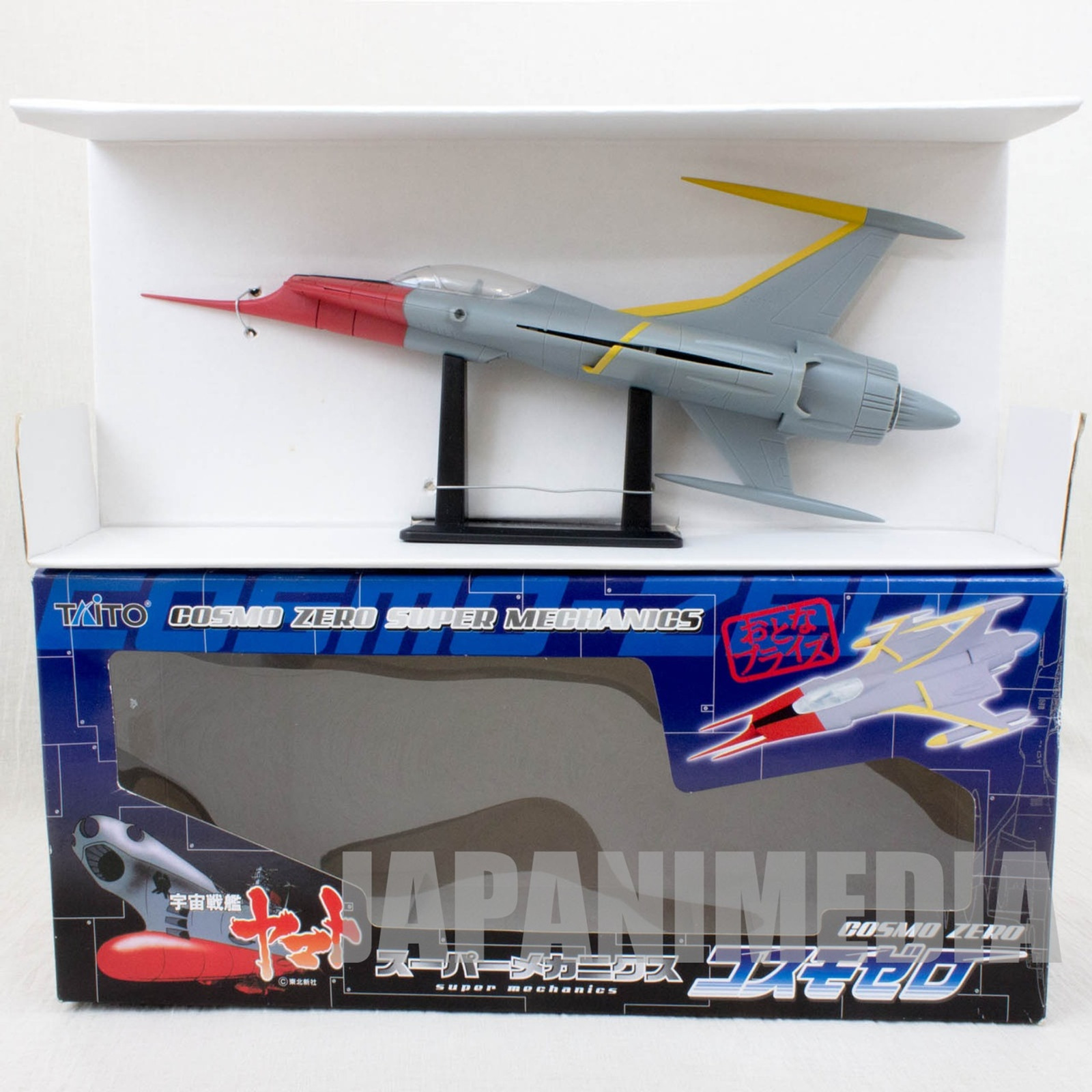 Space Battleship YAMATO Cosmo Zero Super Mechanics Figure TAITO JAPAN ANIME