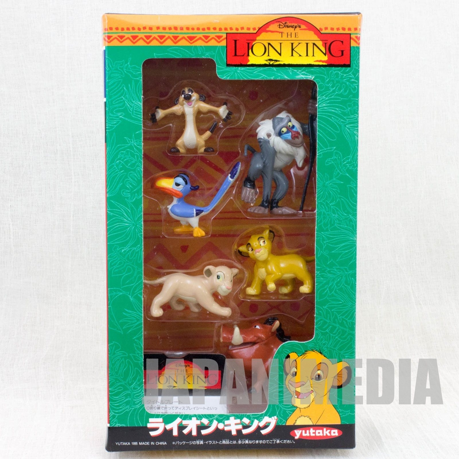 RARE! Disney Lion King Movie Friends Mini Figure Set Yutaka JAPAN