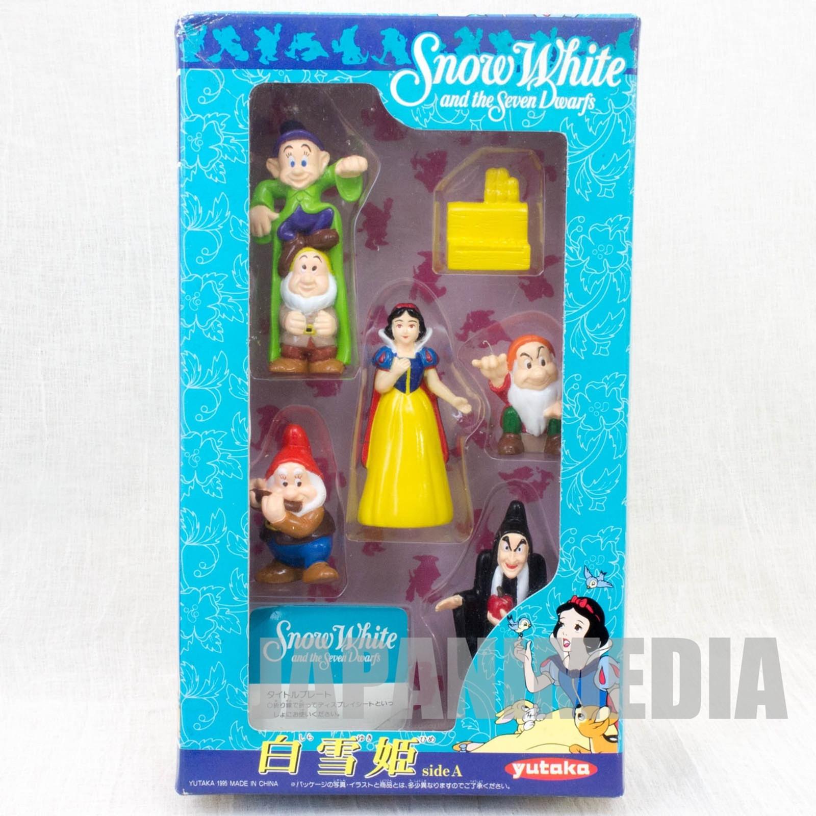 RARE! Disney Snow White and Seven Dwarfs Movie Friends Mini Figure A Set Yutaka