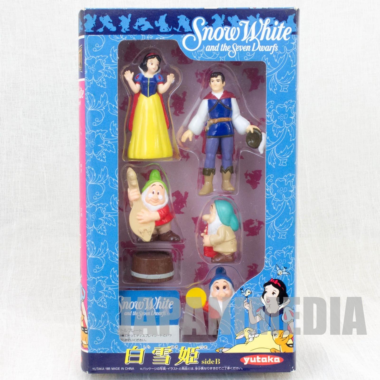 RARE! Disney Snow White and Seven Dwarfs Movie Friends Mini Figure B Set Yutaka