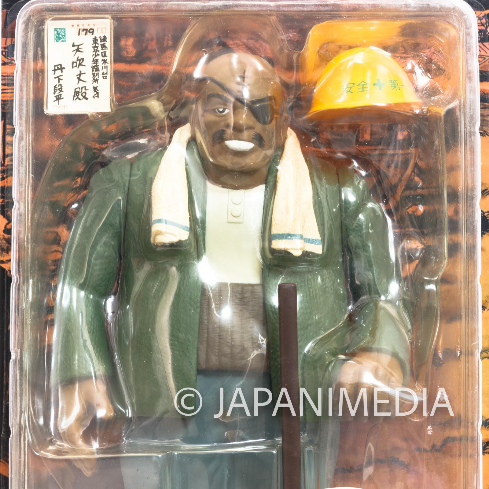 "Ashita no Joe Danpei Tange 9"" Figure Worker ver. Planet Toys JAPAN ANIME"