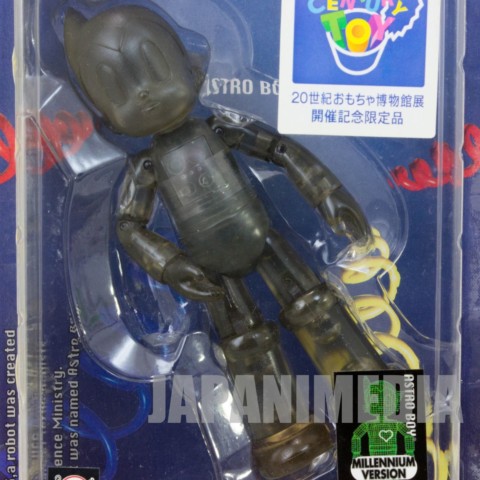Astro Boy Atom Miracle Action Figure Millennium ver. Medicom Toy JAPAN