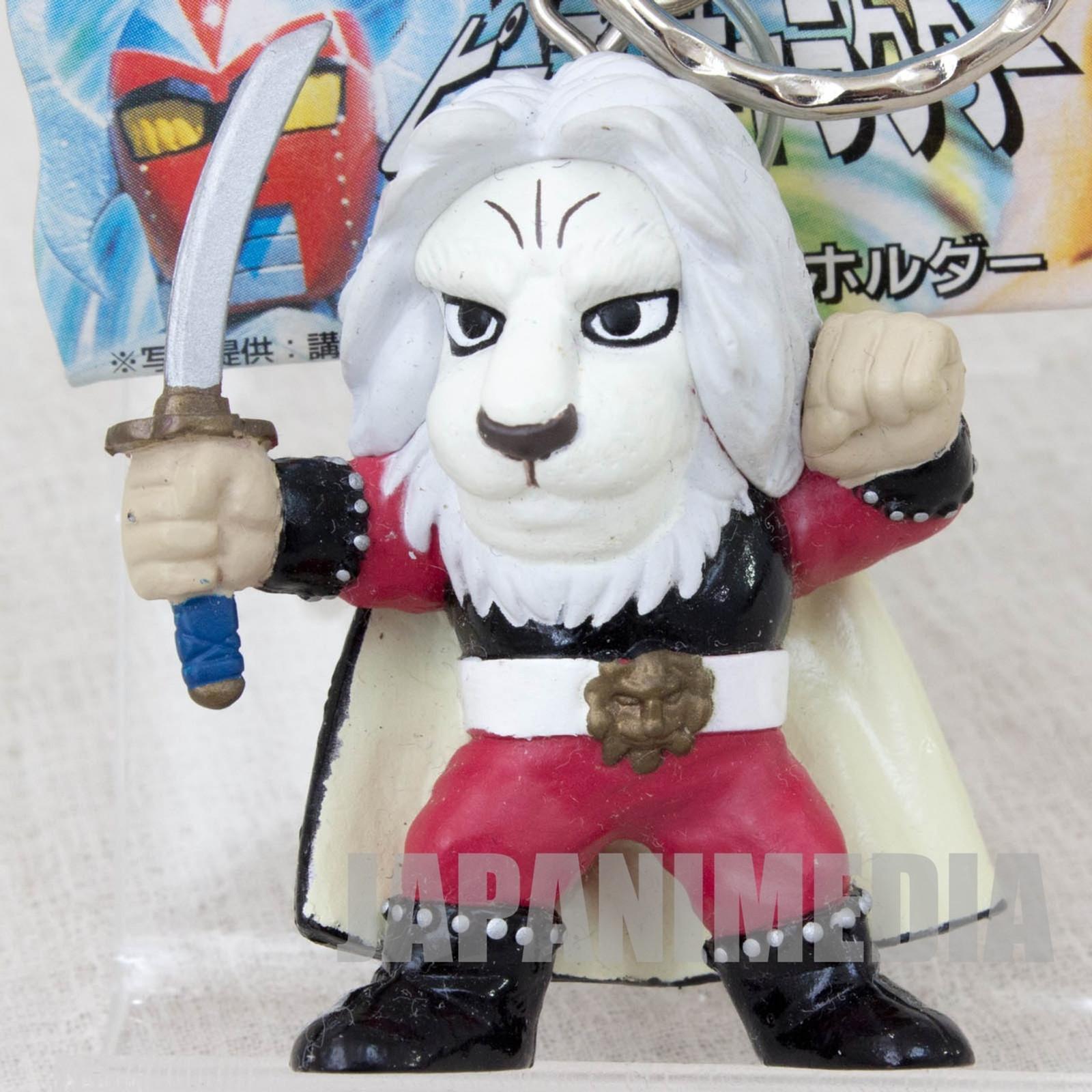 Kaiketsu Lion-Maru Figure Key Chain P Production JAPAN ANIME TOKUSATSU