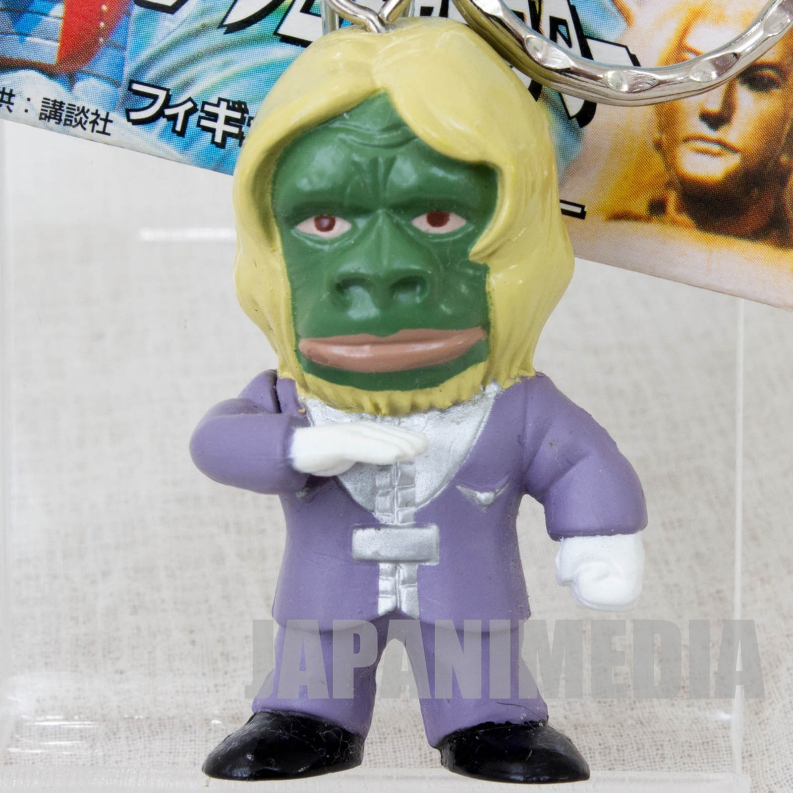 Spectreman Space Apeman Gori Figure Key Chain P Production JAPAN ANIME TOKUSATSU