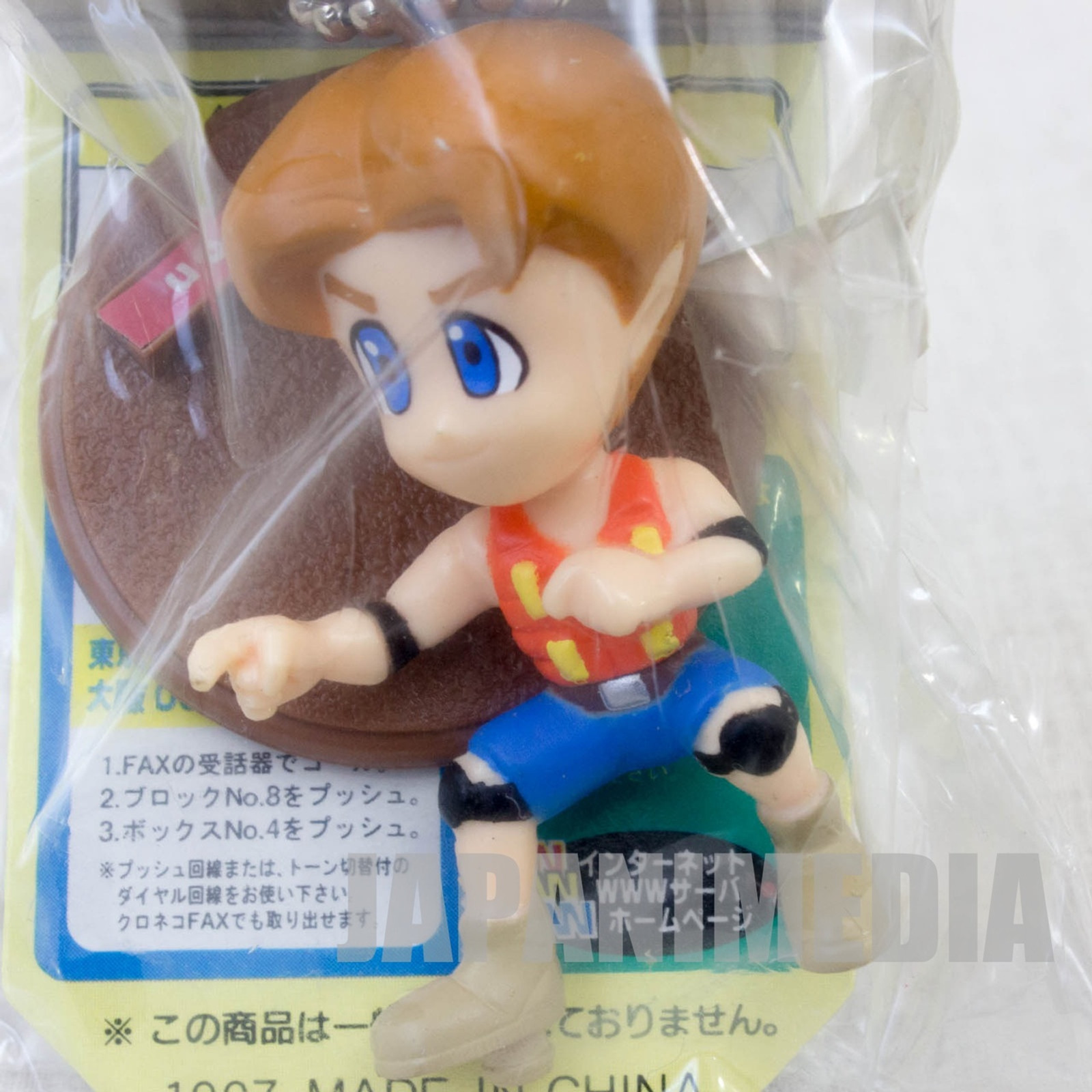 Virtua Fighter Kids Lion Rafale Figure Ballchain SEGA 1997 JAPAN GAME