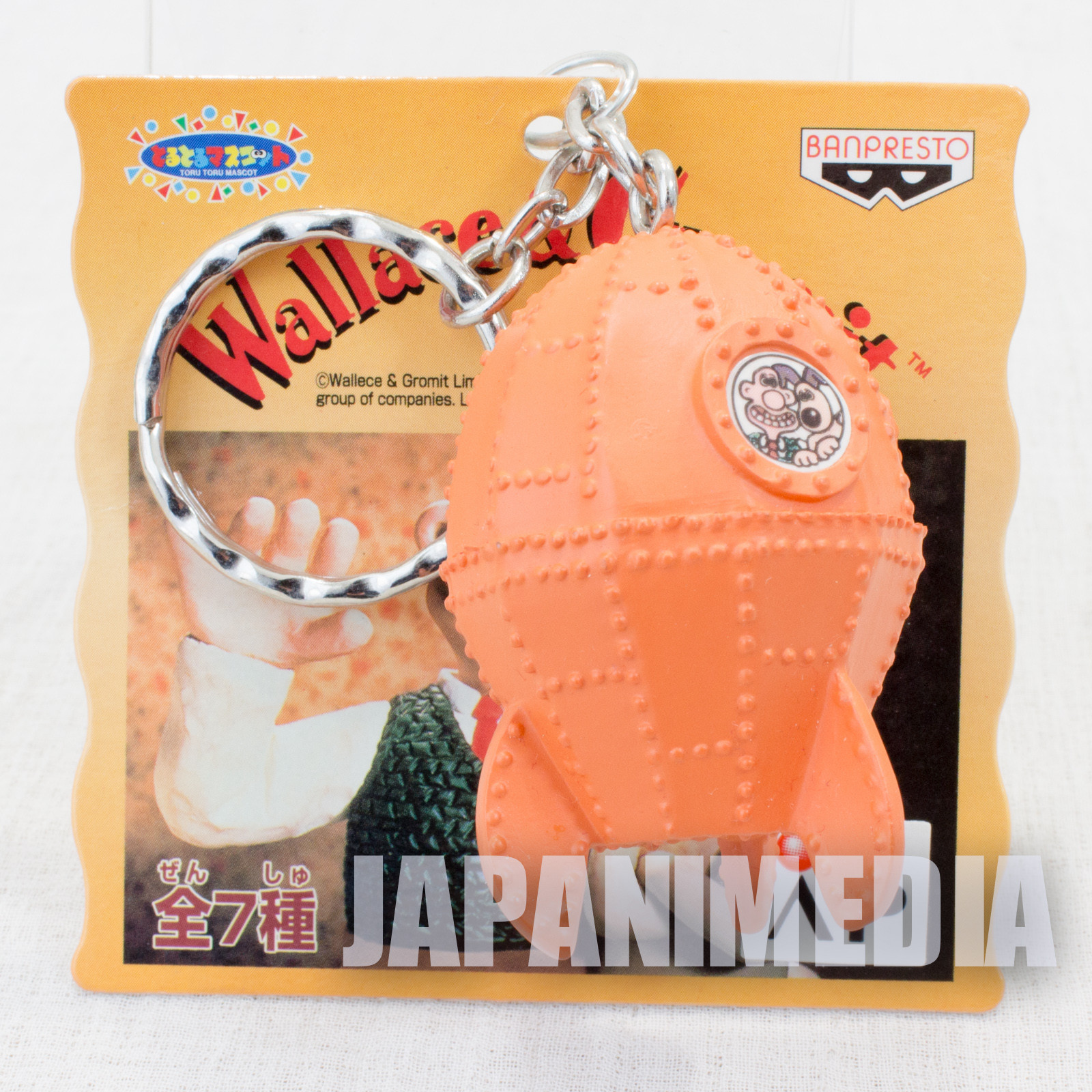 Wallace & Gromit Spaceship Figure Key Chain Banpresto JAPAN Ardman ANIME
