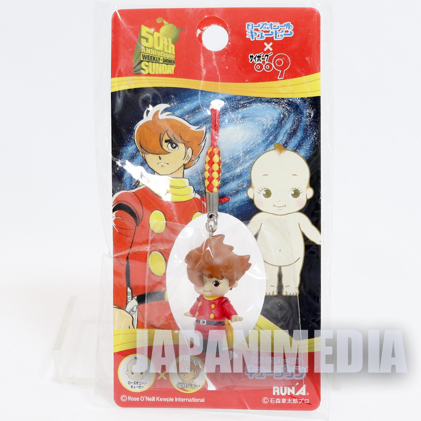 Cyborg 009 Joe Shimamura Rose O'neill Kewpie Kewsion Strap JAPAN ANIME MANGA