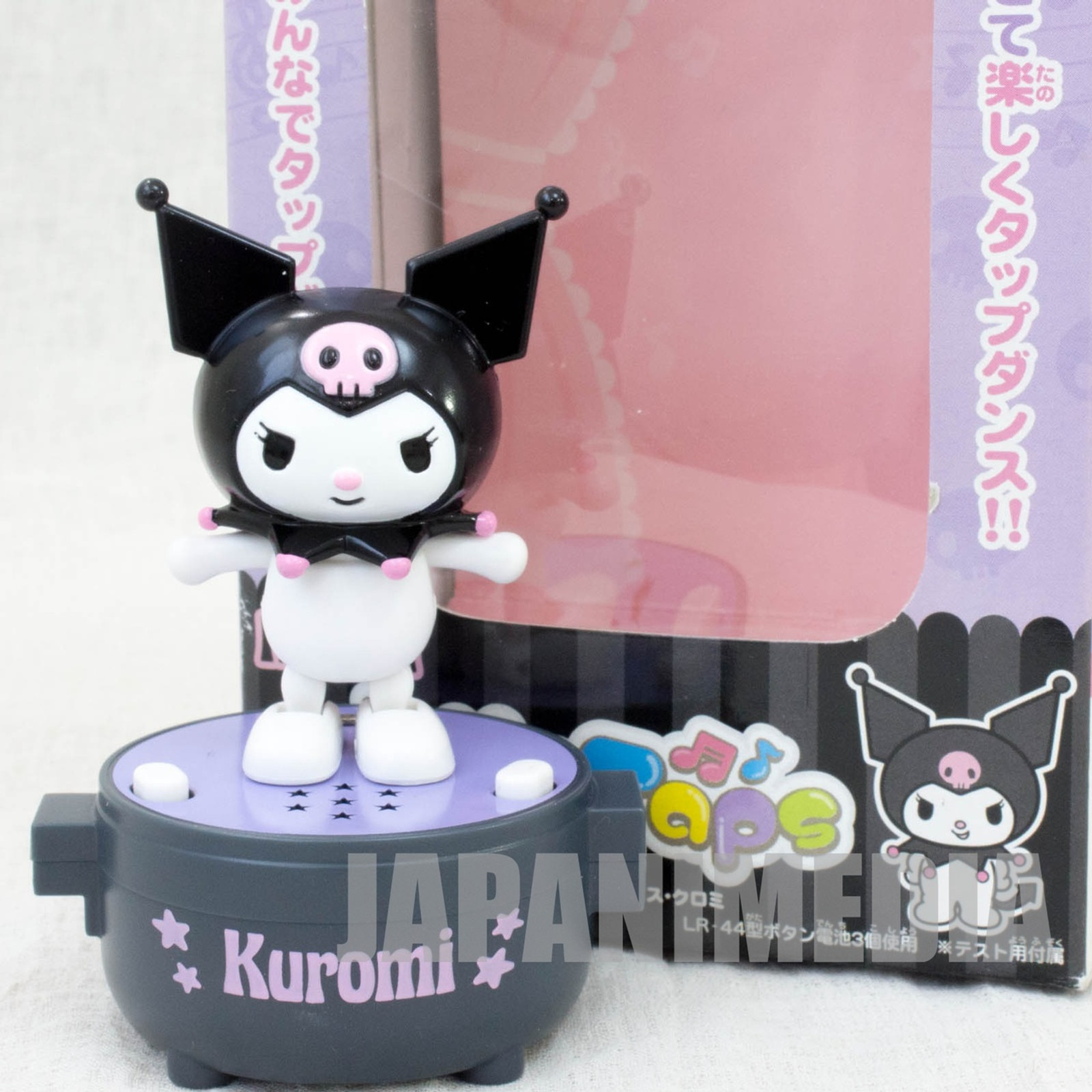Sanrio Characters Kuromi Little Taps Sound Toy Figure JAPAN ANIME MY MELODY