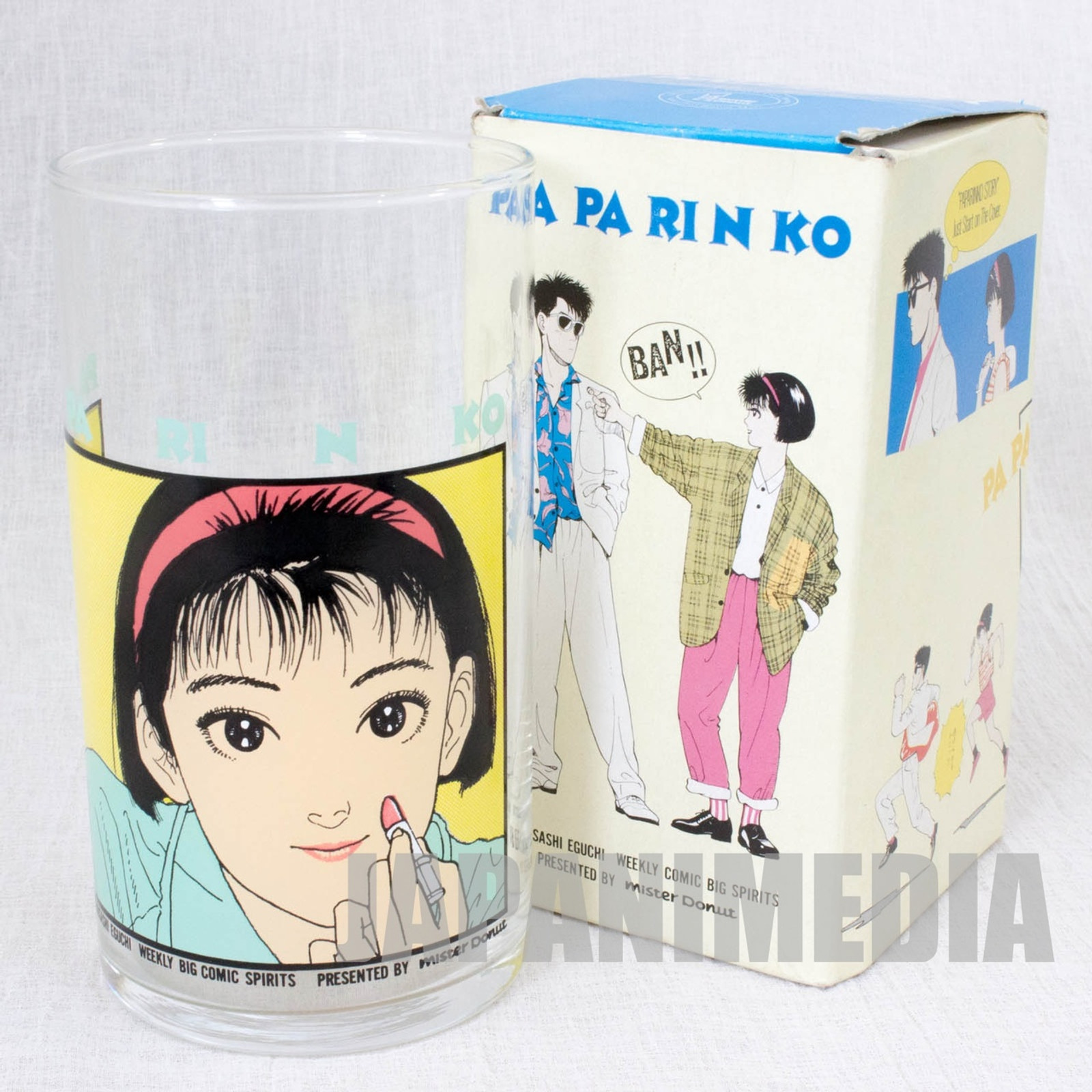 Retro RARE! PAPARINKO Glass Hisashi Eguchi Mister Donut JAPAN ANIME MANGA 3