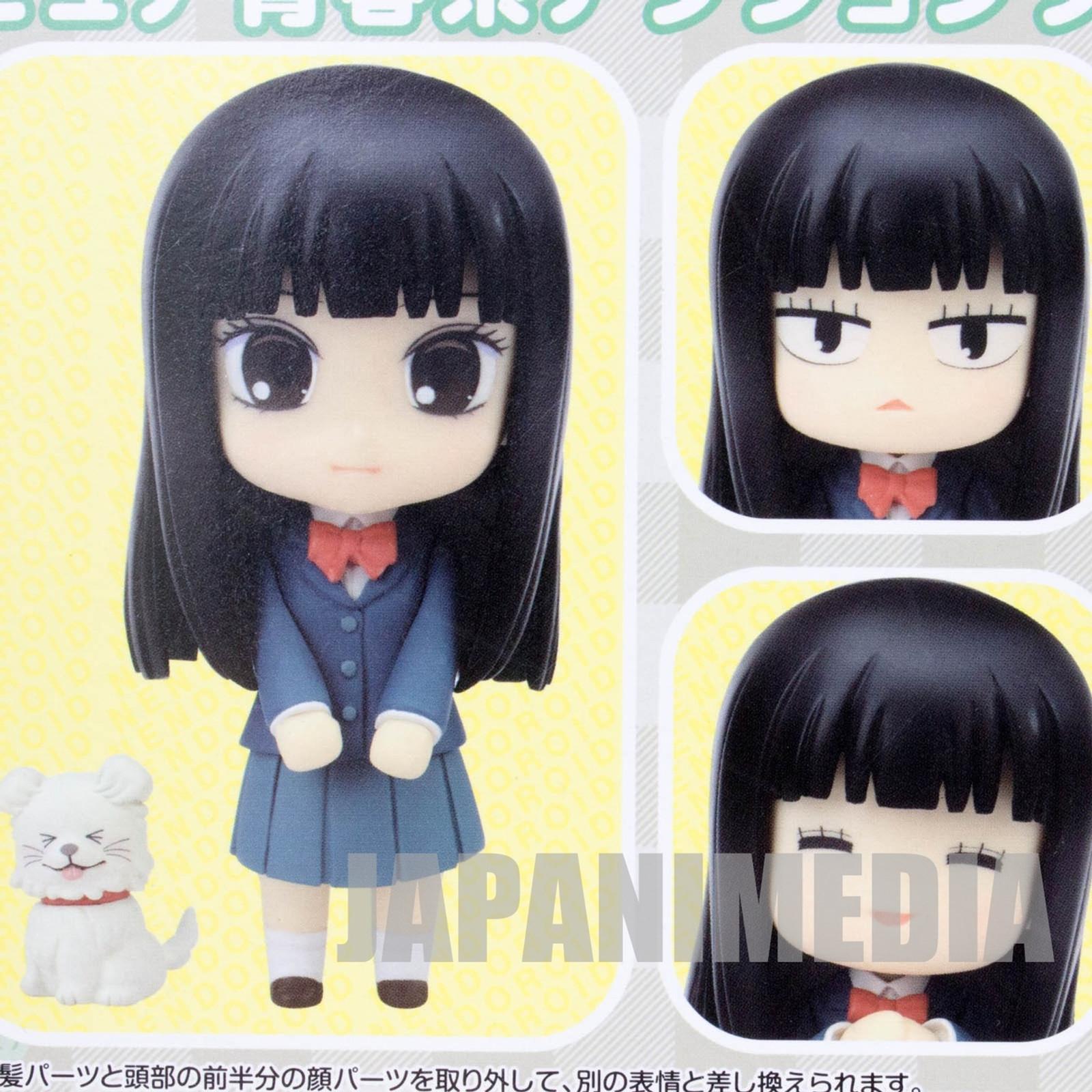 RARE! Kimi ni Todoke Sawako Kuronuma Nendoroid Figure Set JAPAN ANIME