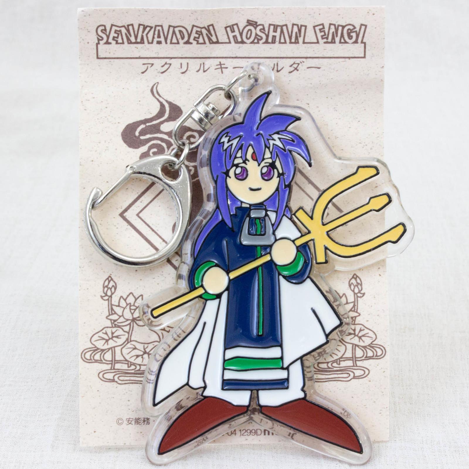 Senkaiden Hoshin Engi Youzen Acrylic Mascot Key Chain JAPAN ANIME MANGA