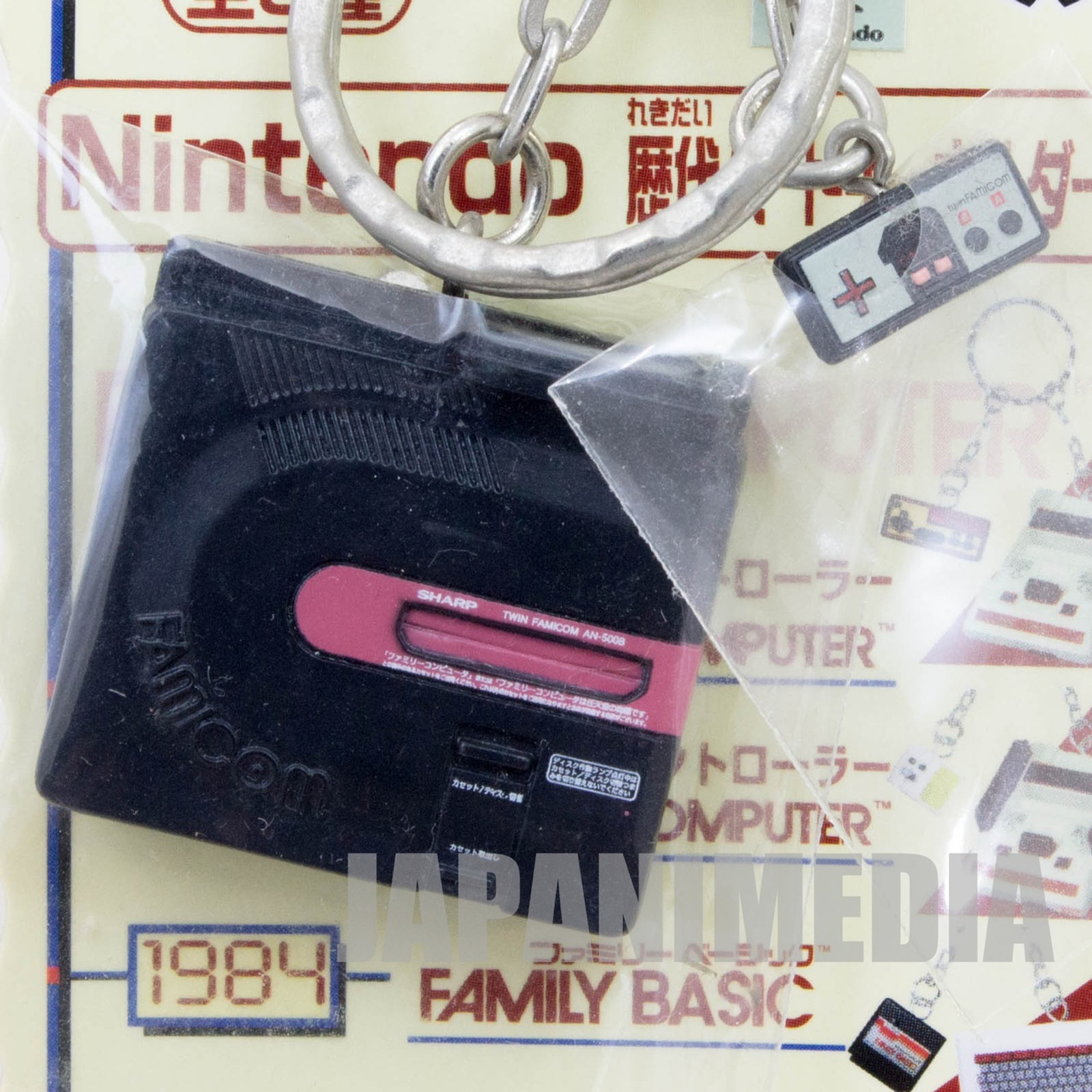 Nintendo Game Console History Miniature Figure Key Chain Twin Famicom JAPAN NES