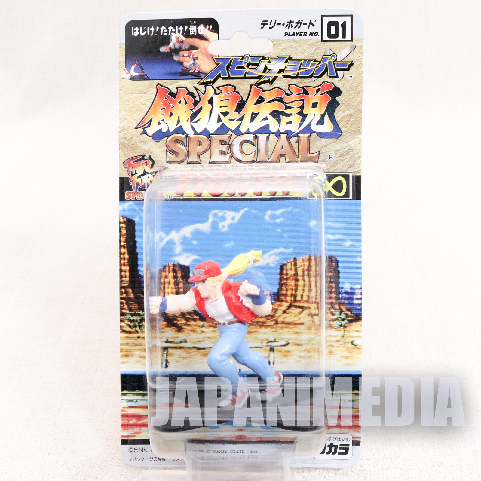 Retro RARE! Fatal Fury Special Terry Bogard Spin Chopper Figure SNK 1993 JAPAN
