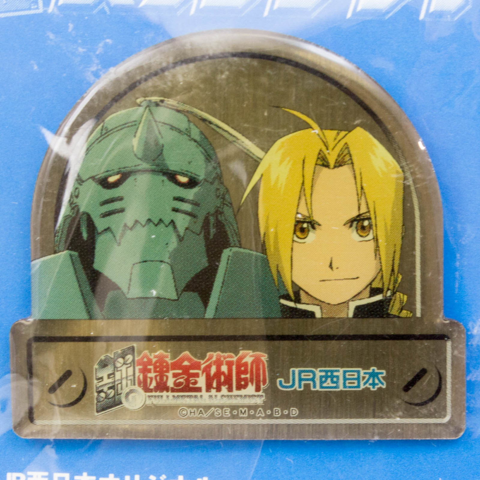Fullmetal Alchemist Pins Edward Elric and Alphonse JR West JAPAN ANIME