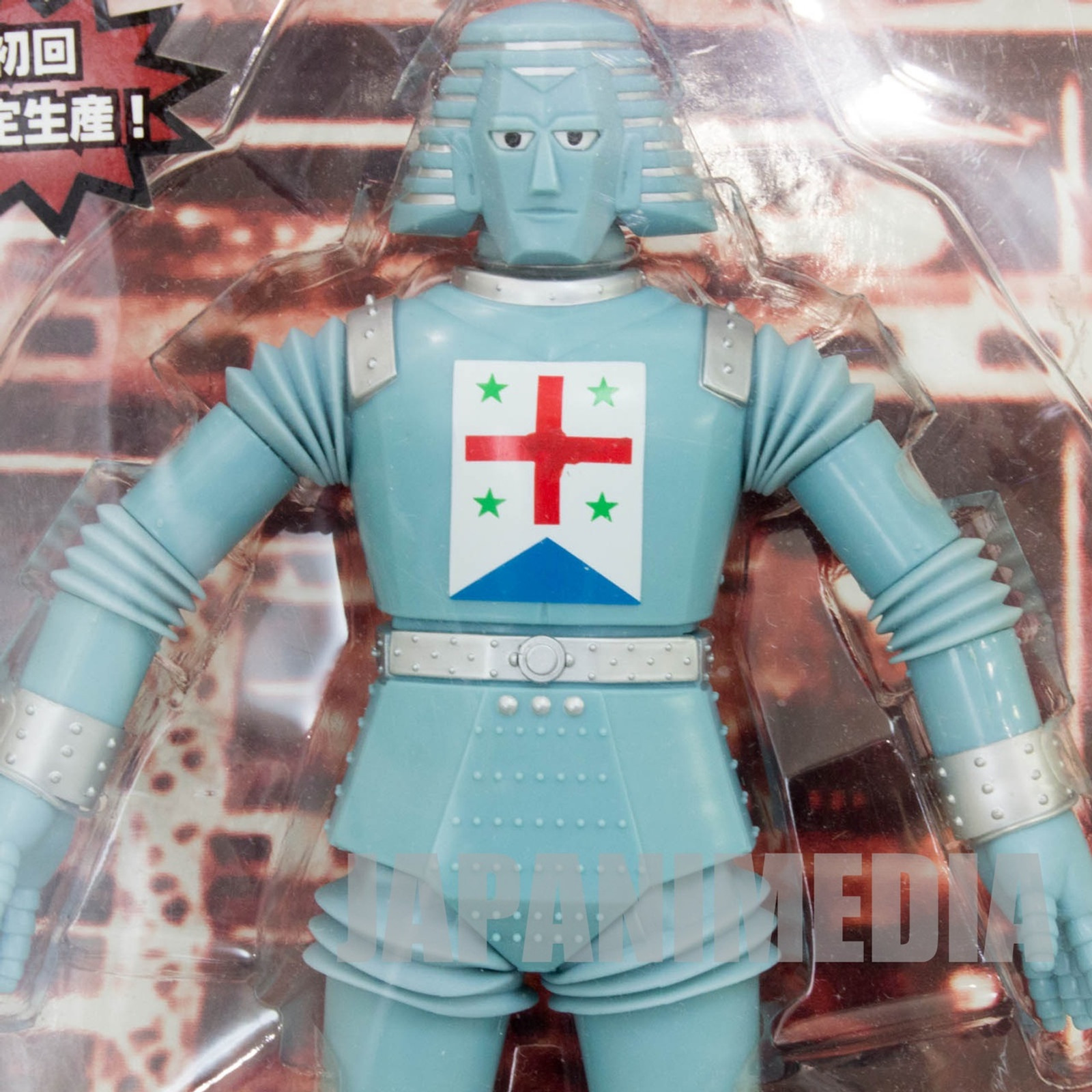 Giant Robo Calamity Miracle Action Figure Medicom Toy Mitsuteru Yokoyama JAPAN