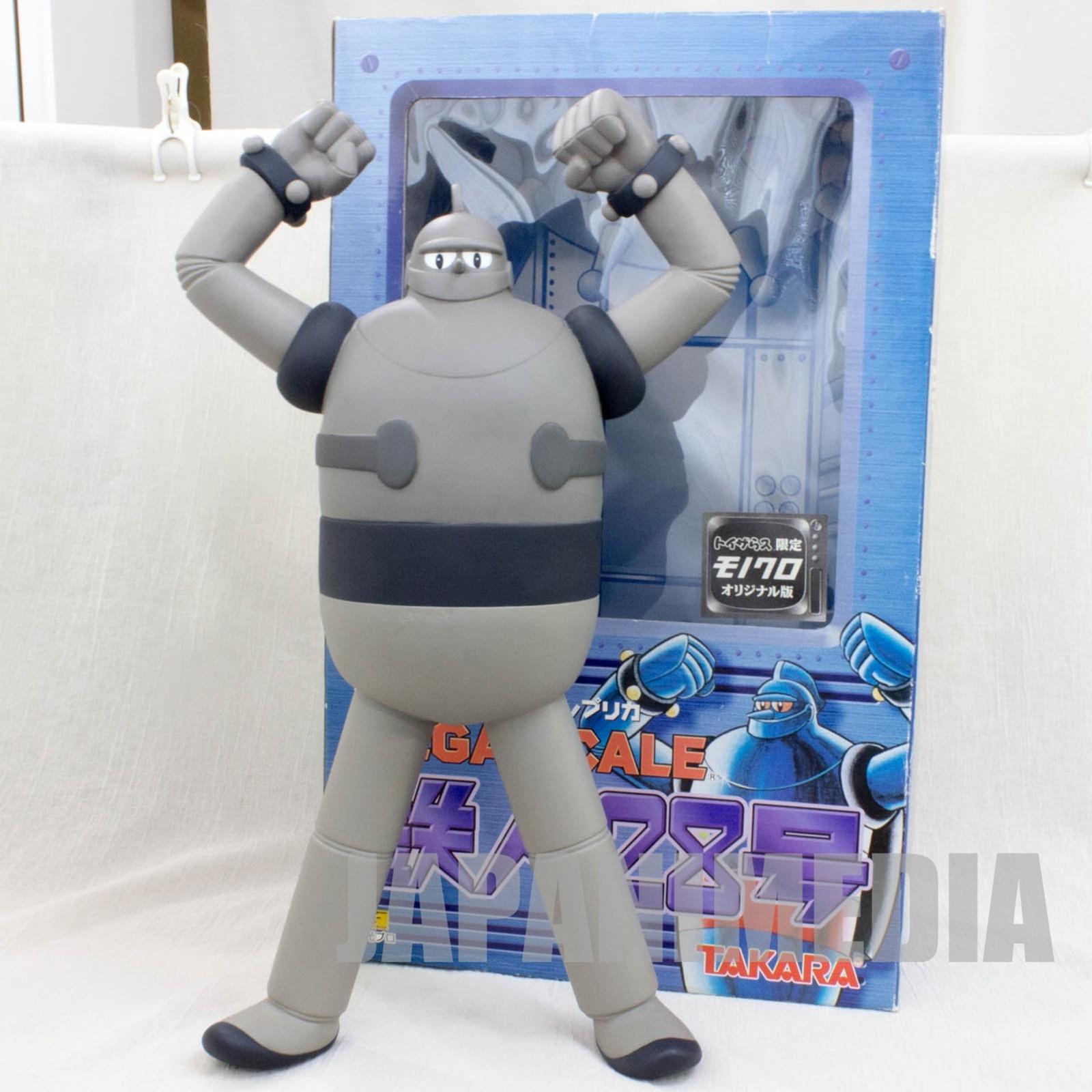 Tetsujin 28 Gigantor Mega Scale 17â€_Figure Monochrome Ver. TAKARA JAPAN
