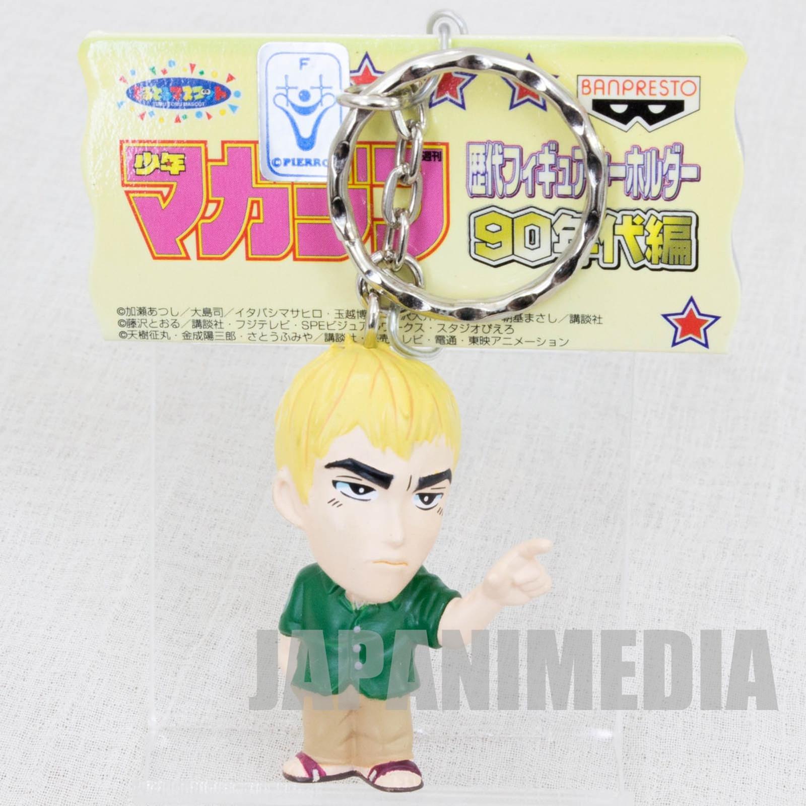 GTO Eikichi Onizuka Shonen Magazine 90's Figure Key Chain JAPAN ANIME MANGA