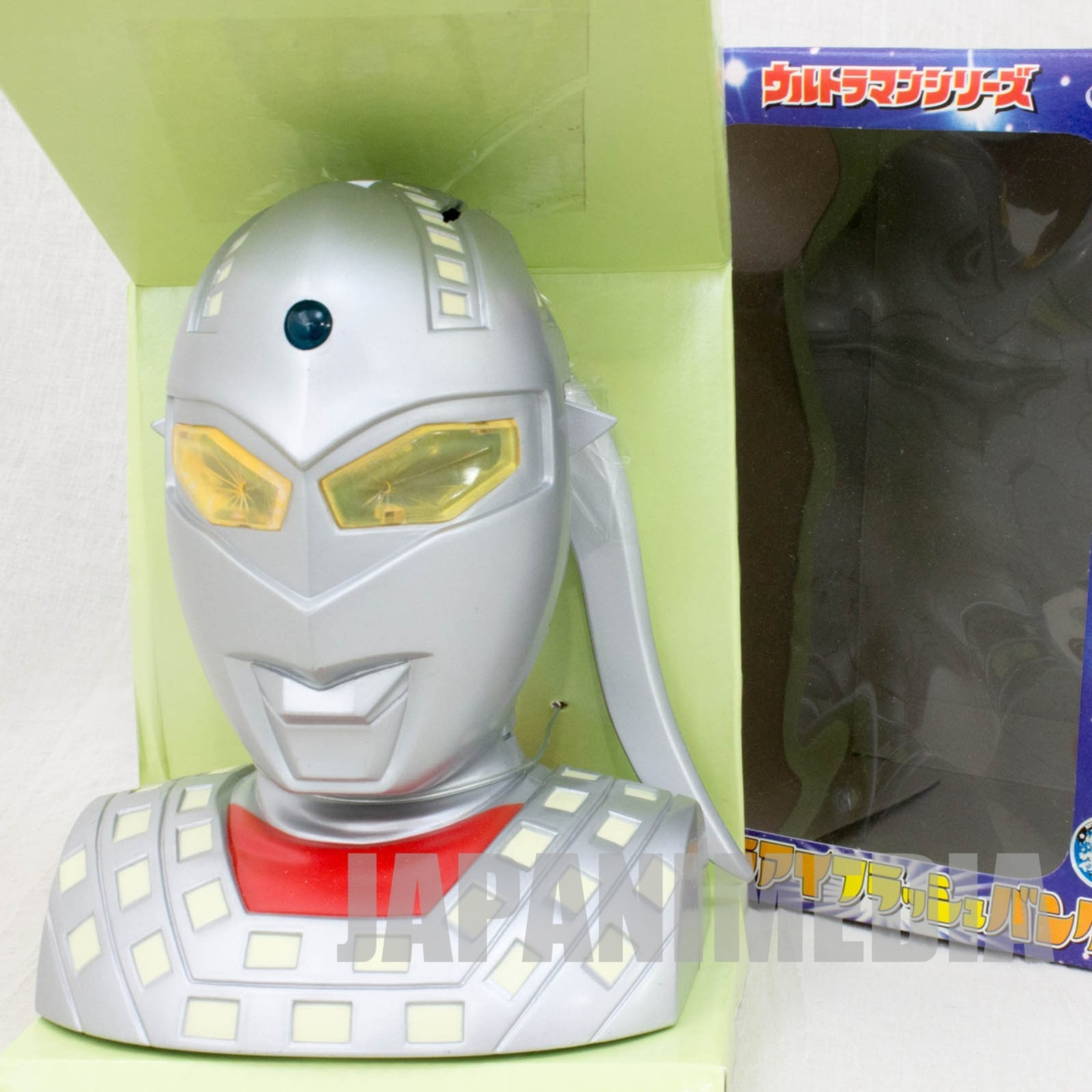 Ultra Seven Ultra Eye Flash Bank Figure Banpresto JAPAN ANIME TOKUSATSU