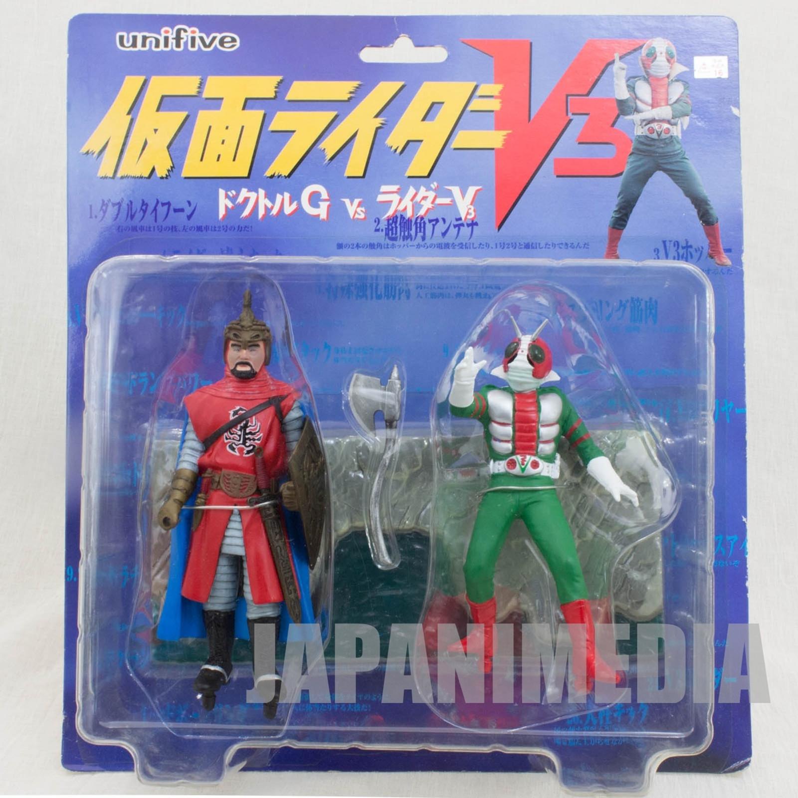 Kamen Rider V3 VS Doctor G Figure Unifive JAPAN ANIME