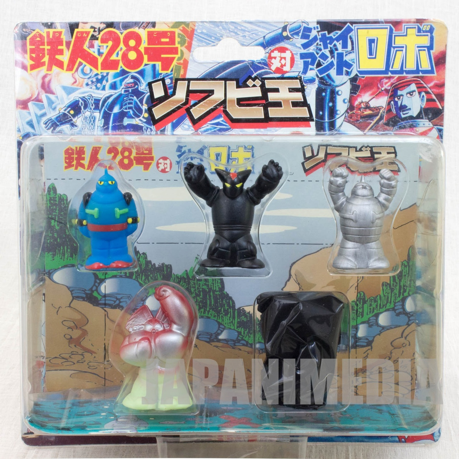 Tetsujin 28 Gigantor vs Giant Robo Mini Sofubi Figure Set JAPAN ANIME MANGA